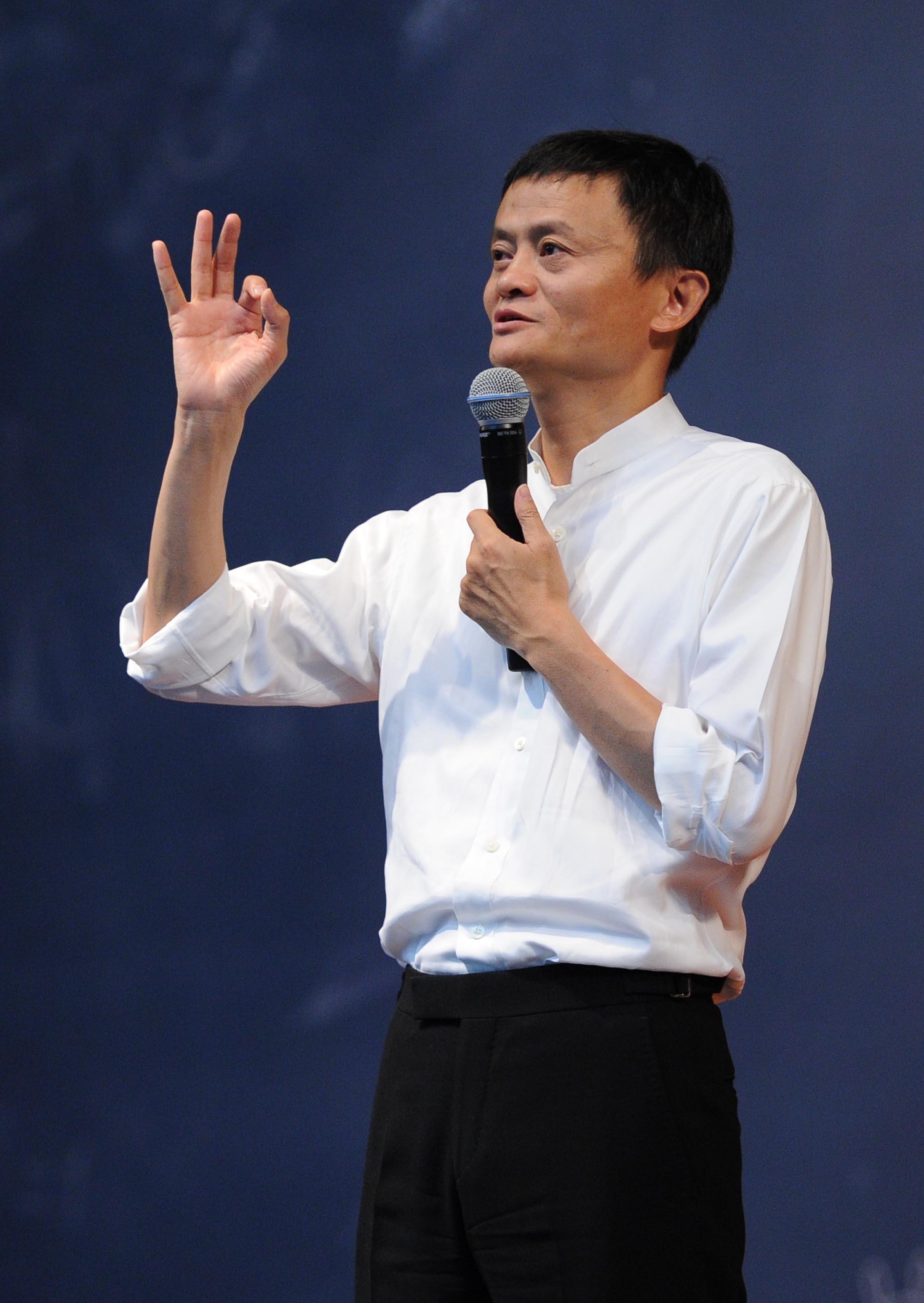 Jack Ma Launches Rural Teachers Plan In Beijing