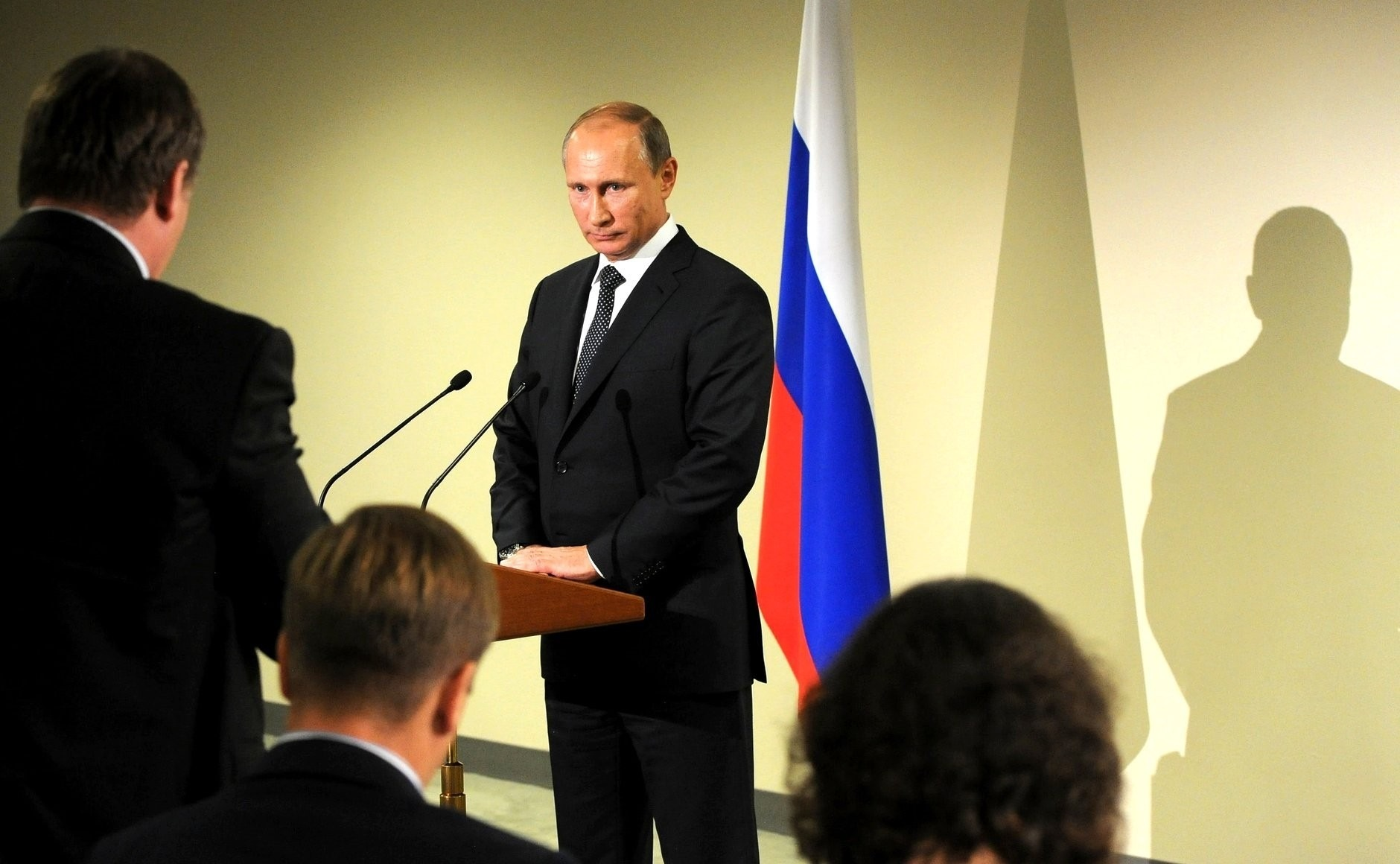 Russian President Putin's press conference in New York