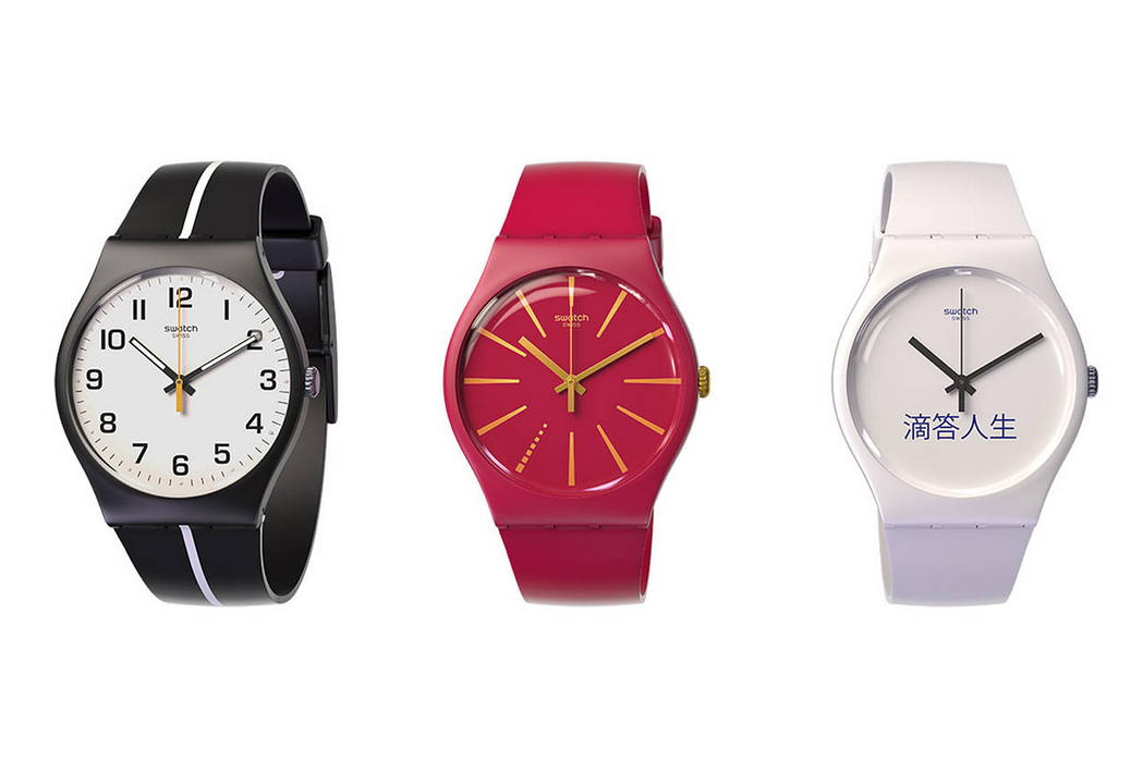 Swatch's newest Bellamy watch has an embedded chip for mobile payments.