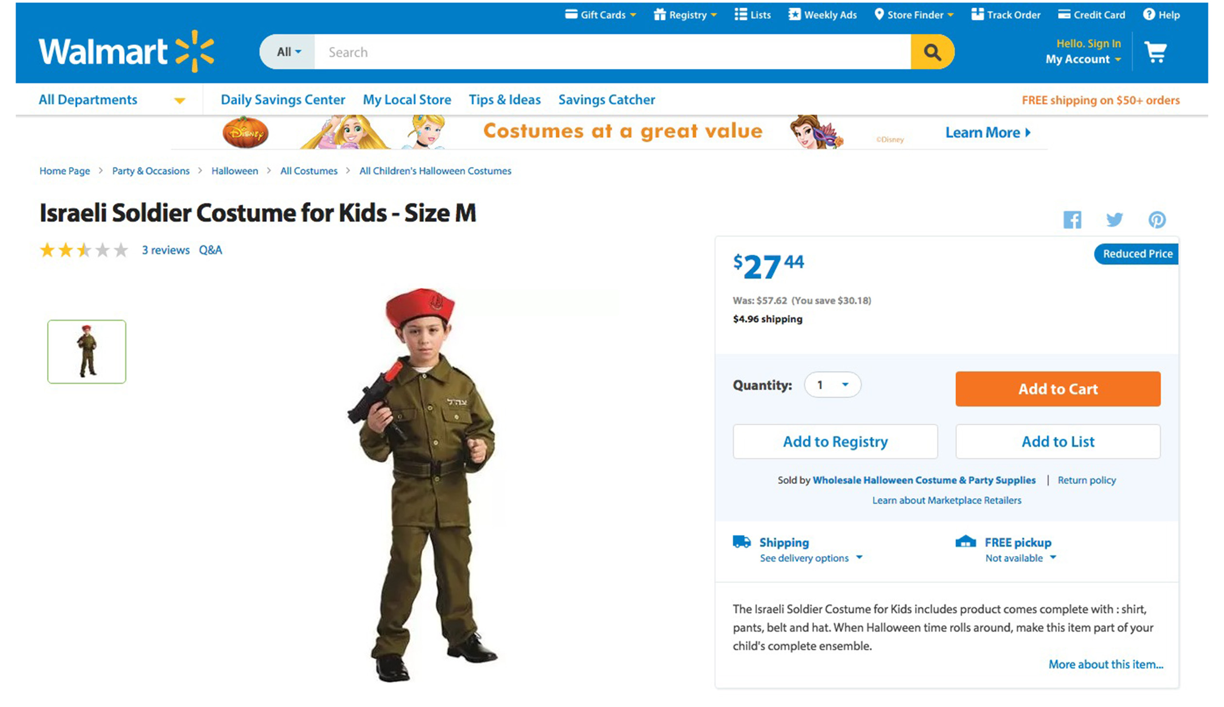 Screenshot from Walmart's website of  the Israeli Soldier Costume for Kids.