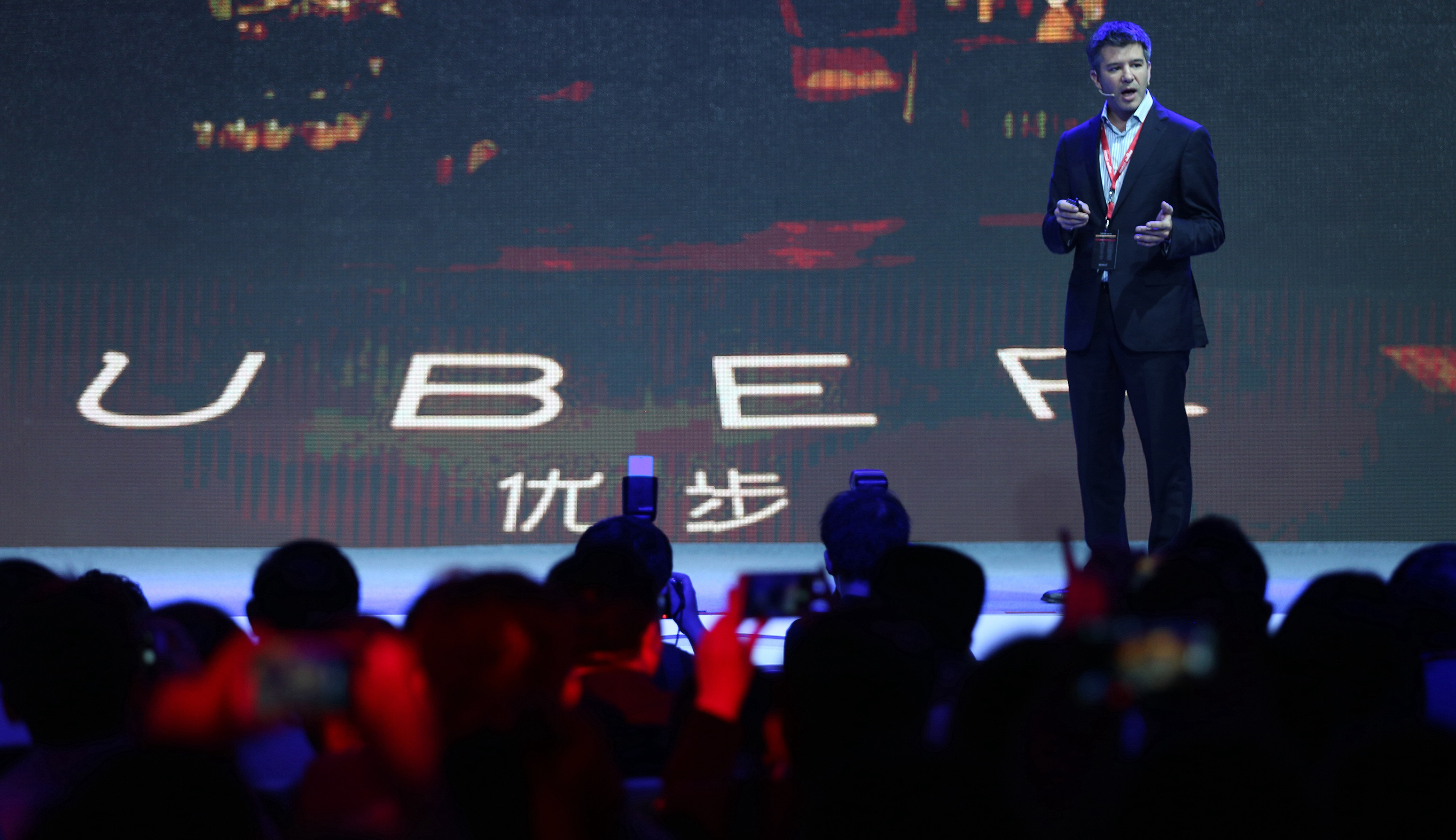 """Baidu Launches """"AI-powered Digital Assistant"""" Duer In Beijing"""
