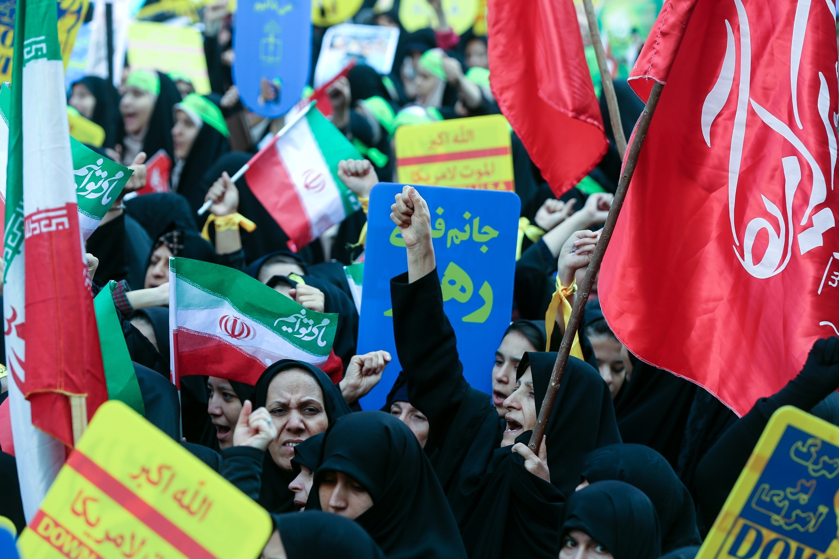 """National Day against Global Arrogance"" in Iran"