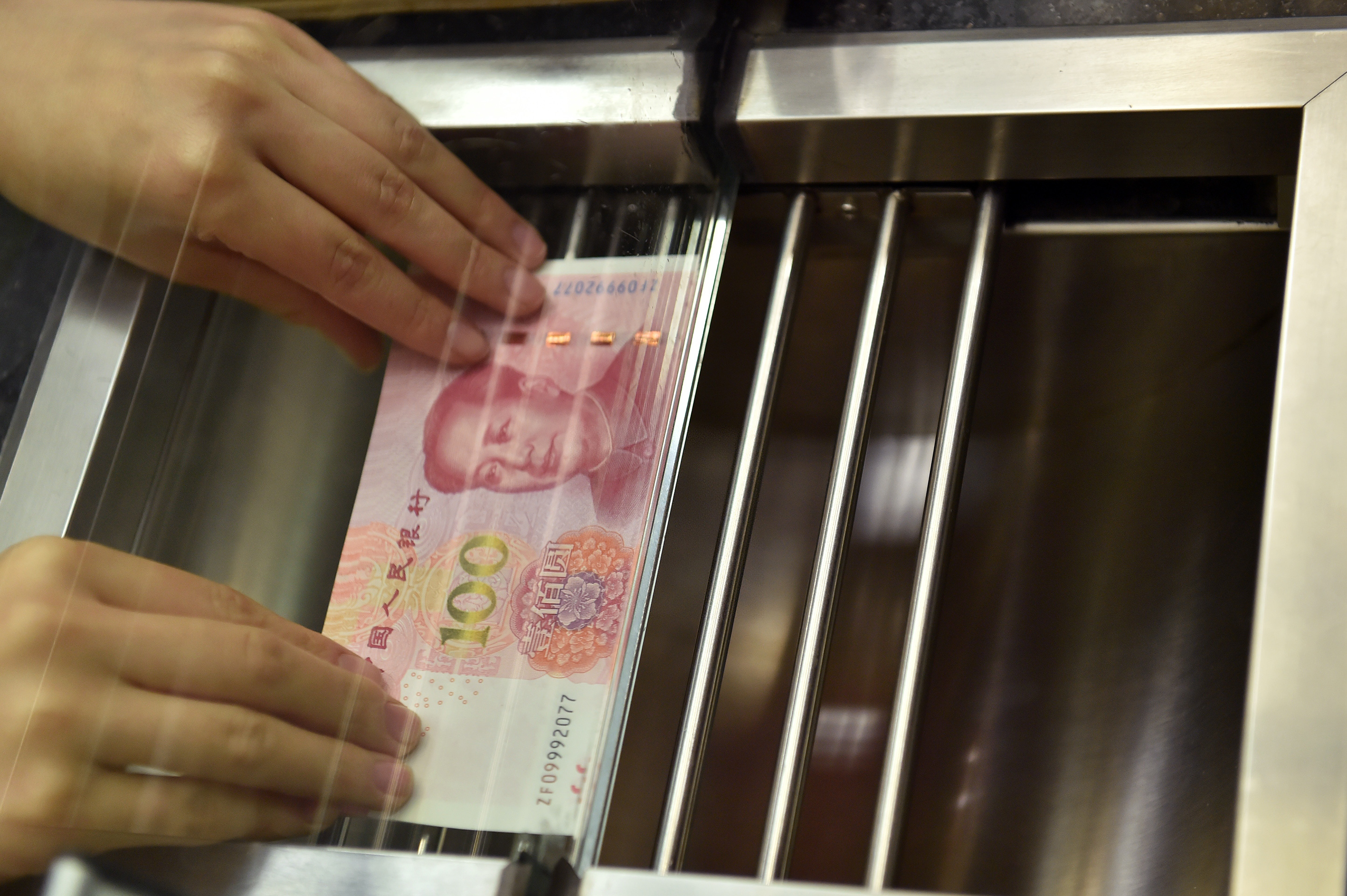 CHINA-NEW BANKNOTE-RELEASE (CN)