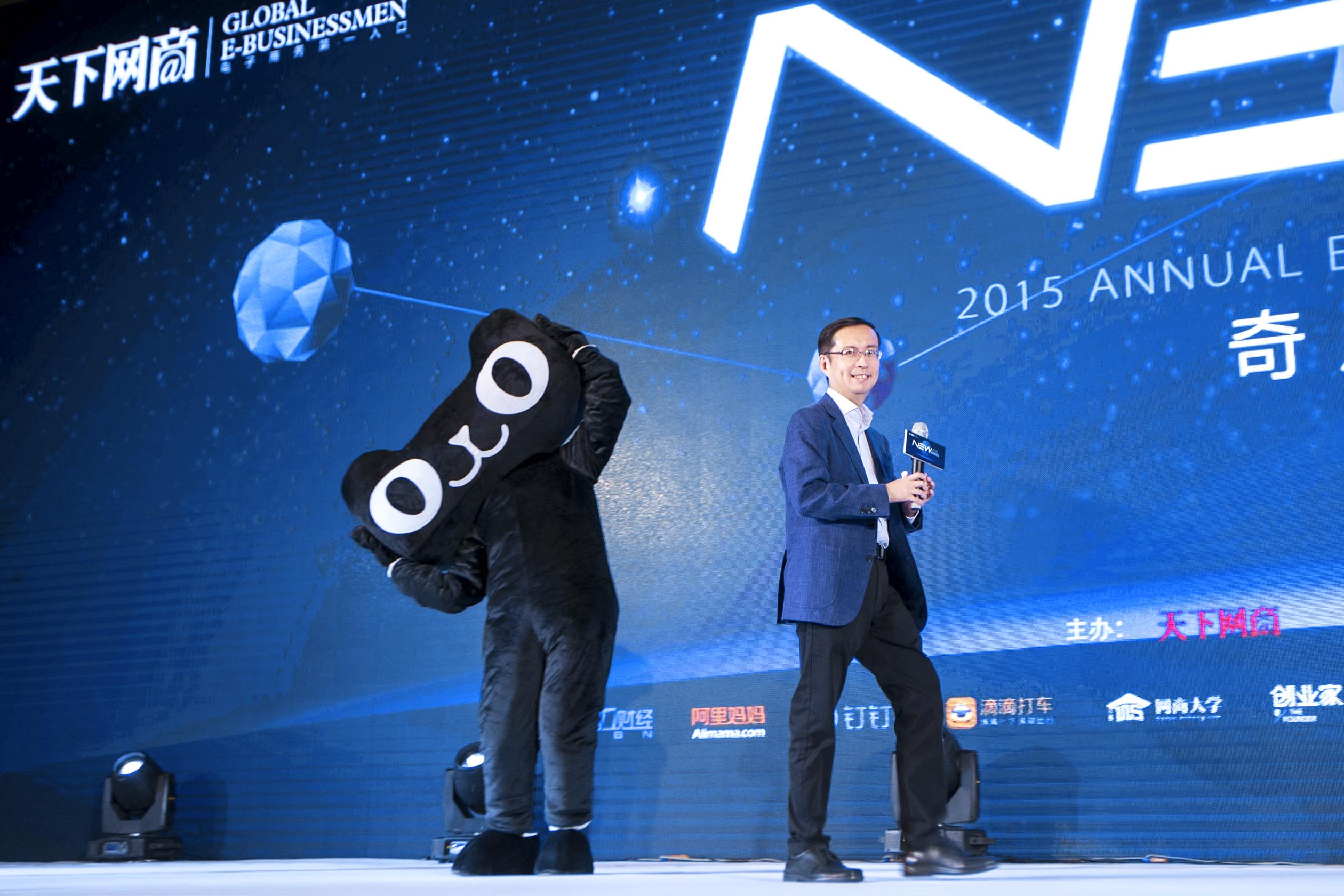 Alibaba Starts 11.11 Shopping Festival In Hangzhou
