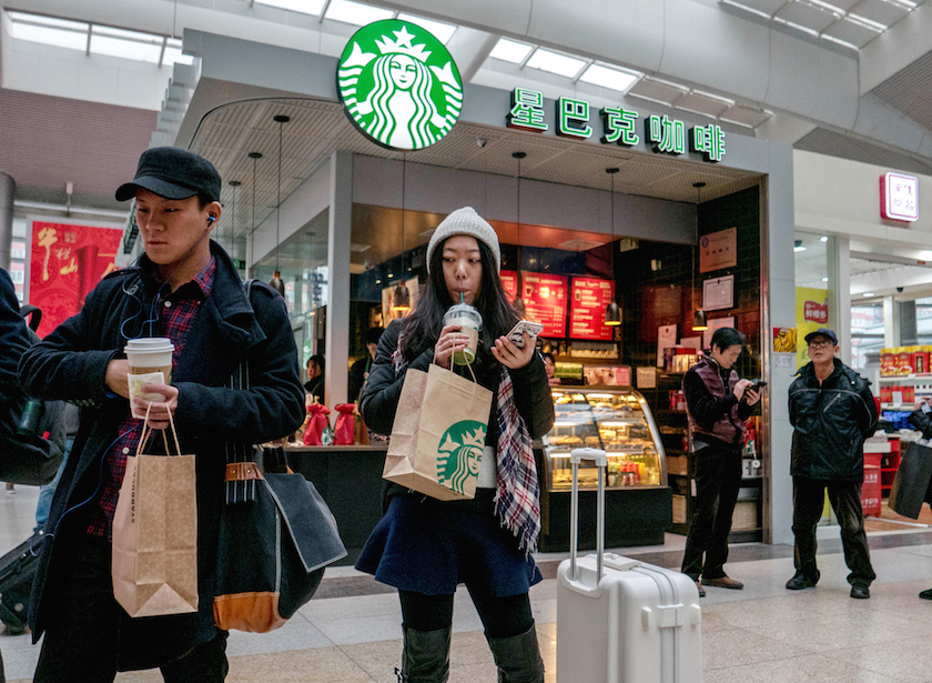 A Starbucks coffee shop located in Beijing South railway