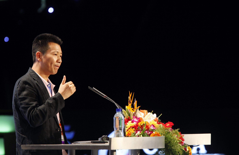 Alibaba Netrepreneur Summit
