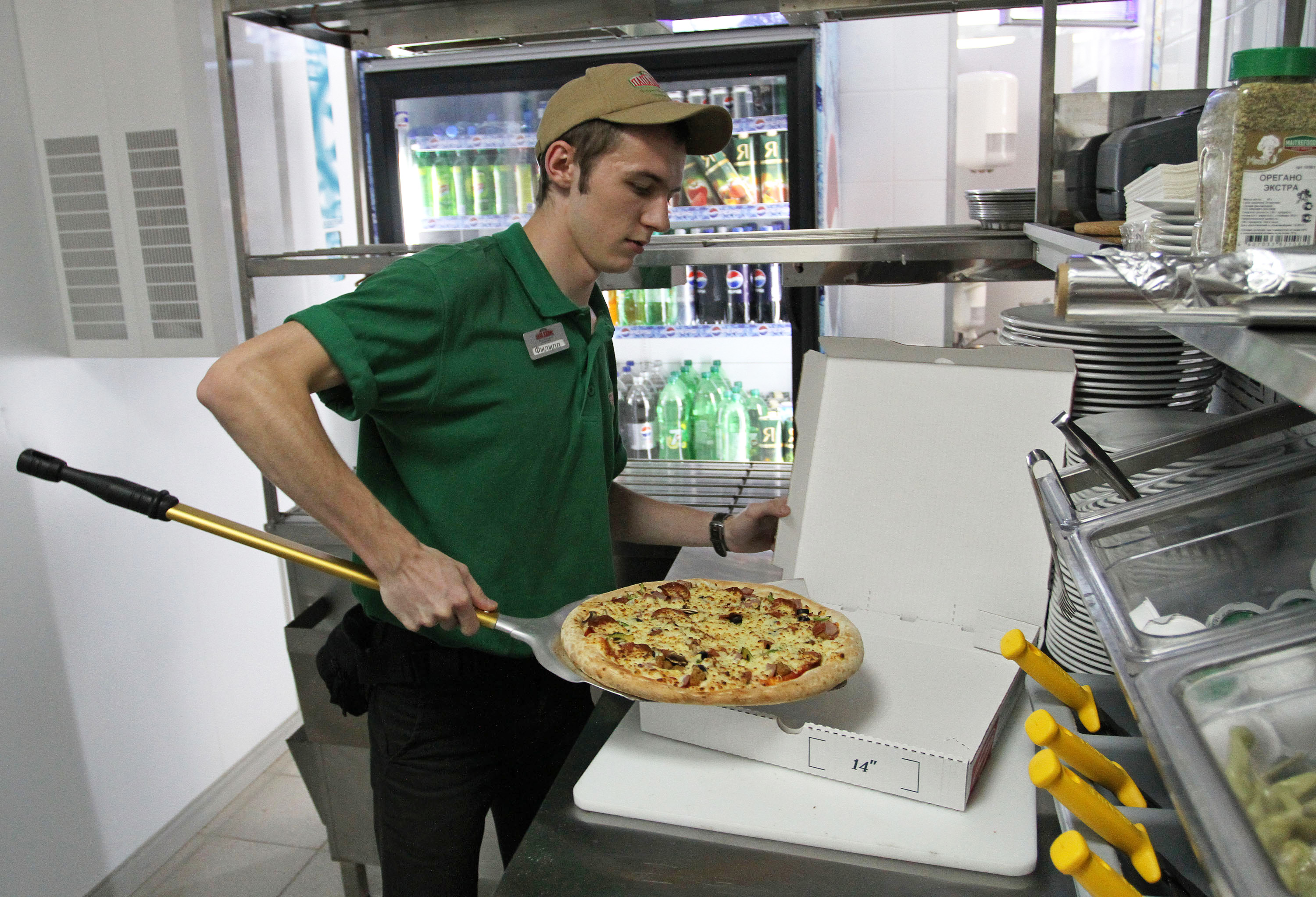 U.S. Fast Food Chains Expanding In Russia