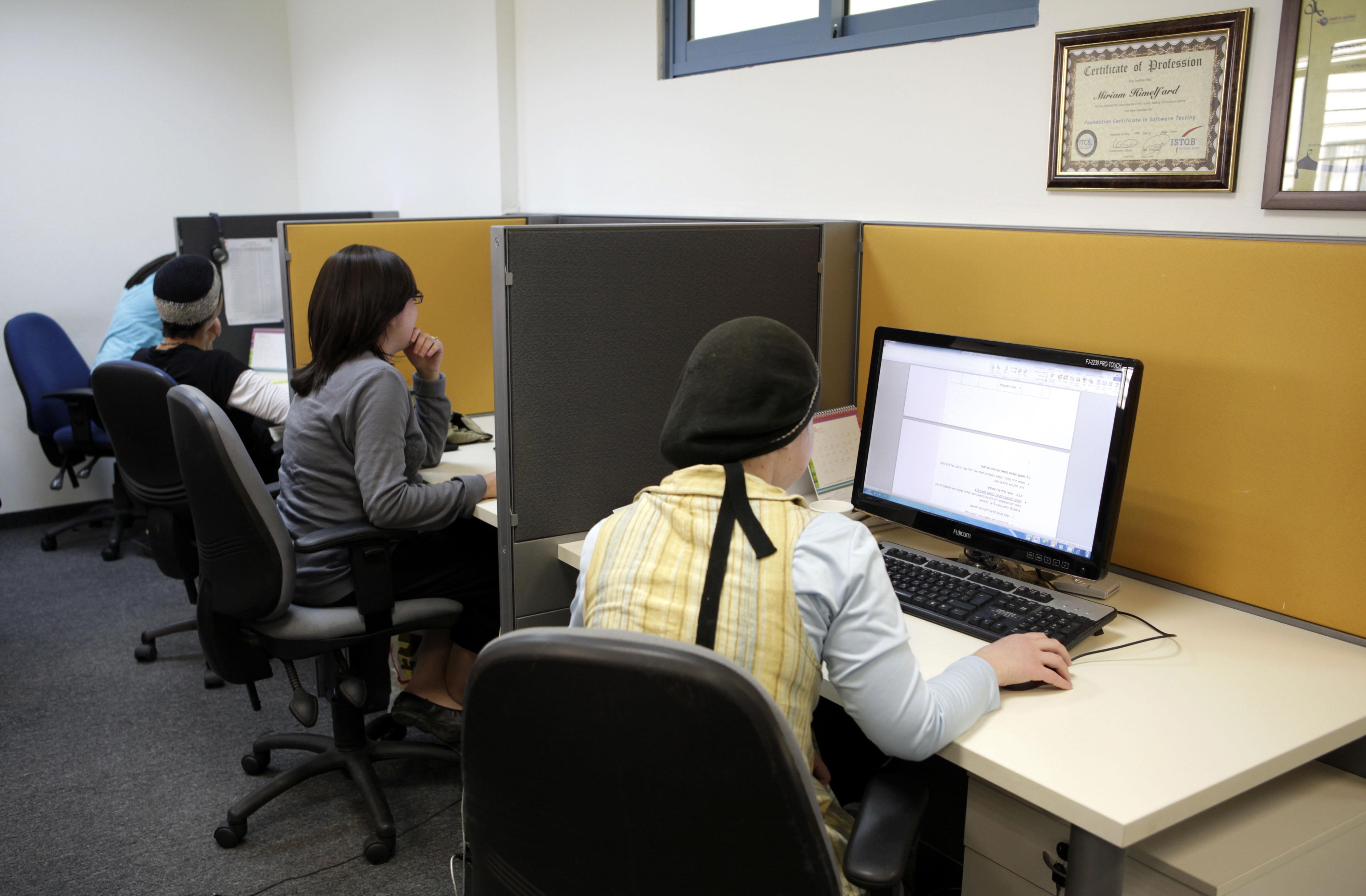 Israeli Ultra Orthodox Women In The Workplace At Matrix Global