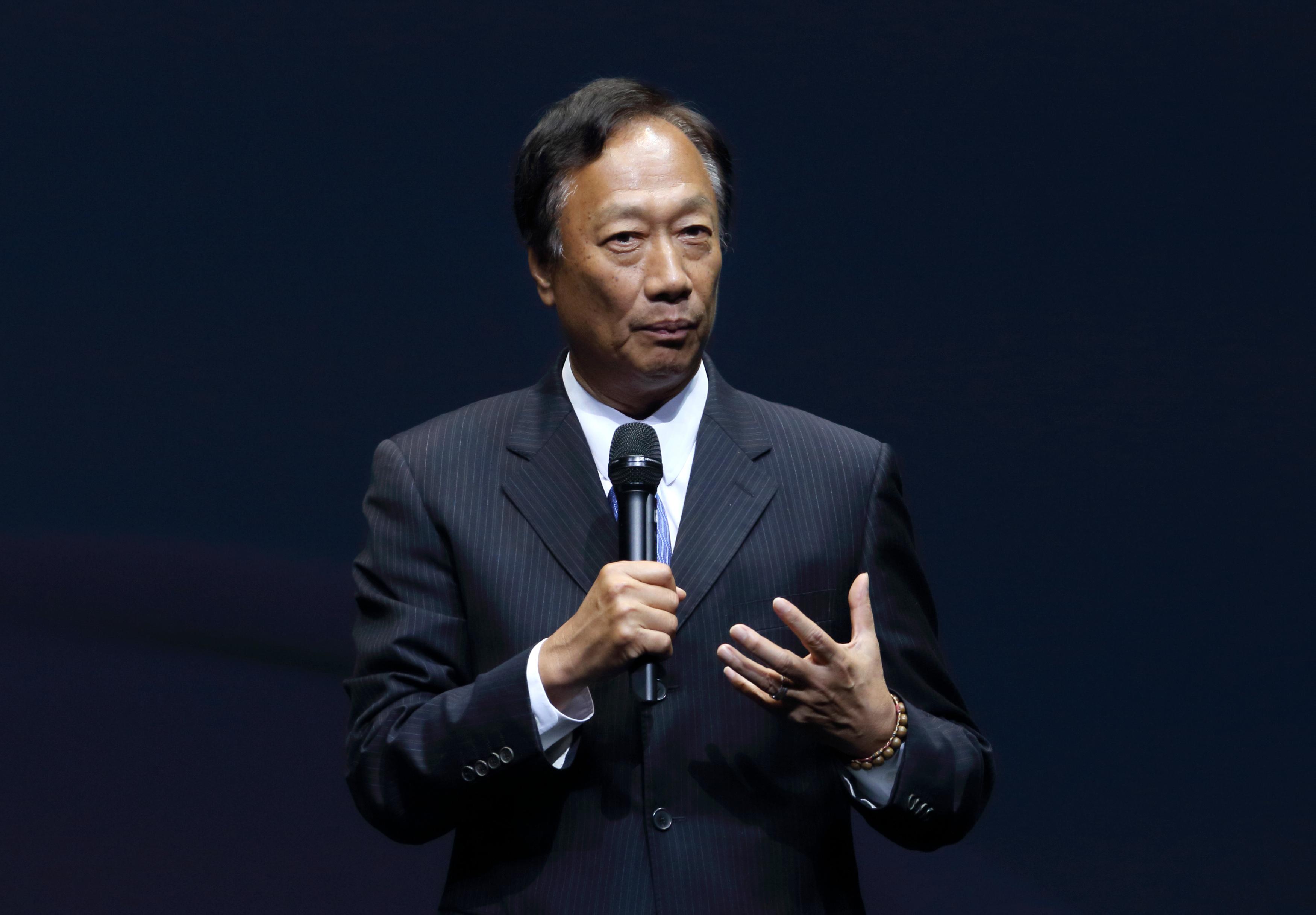 Softbank Chief Executive Officer Masayoshi Son News Conference