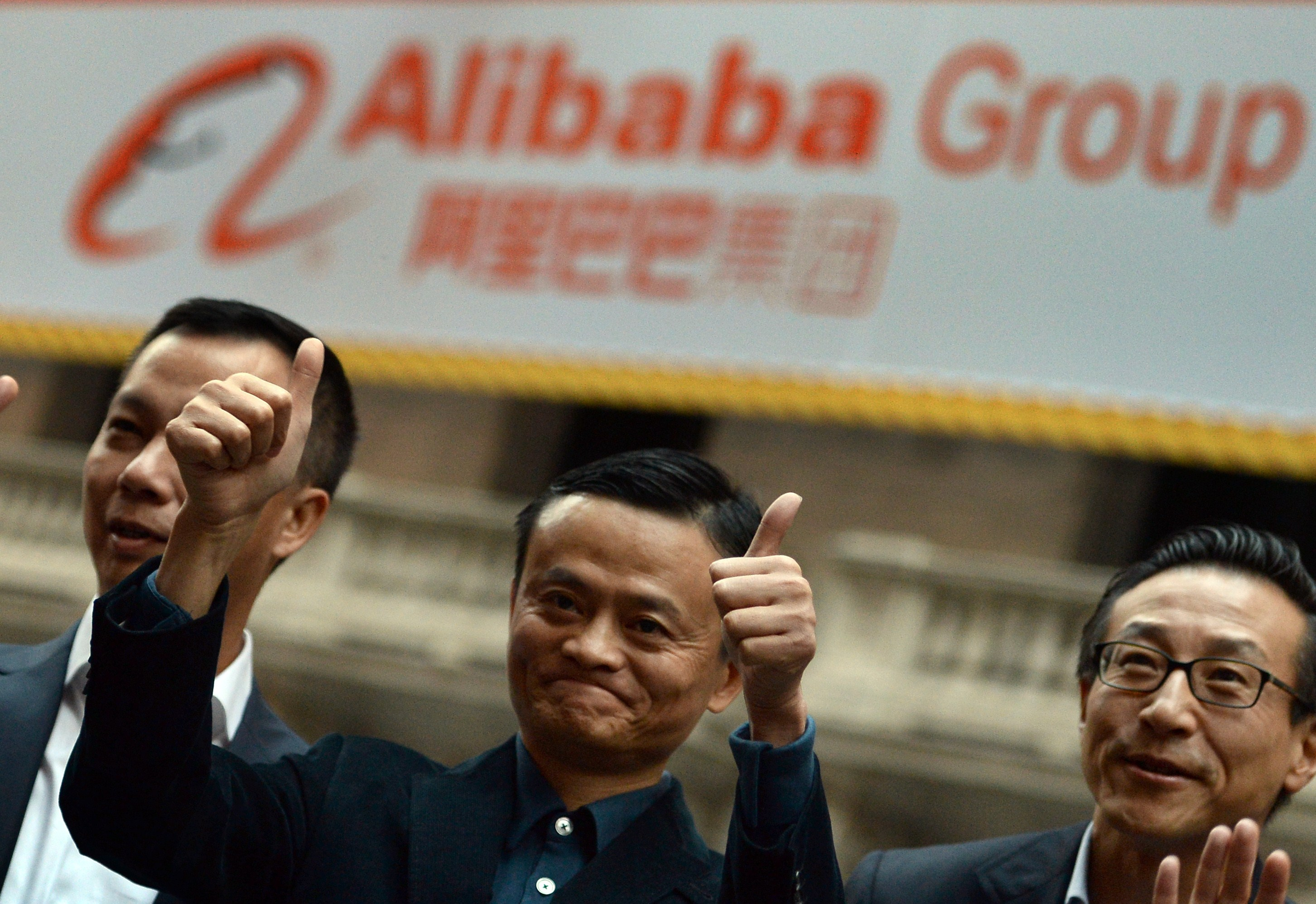 US-CHINA-ECONOMY-ALIBABA-IPO