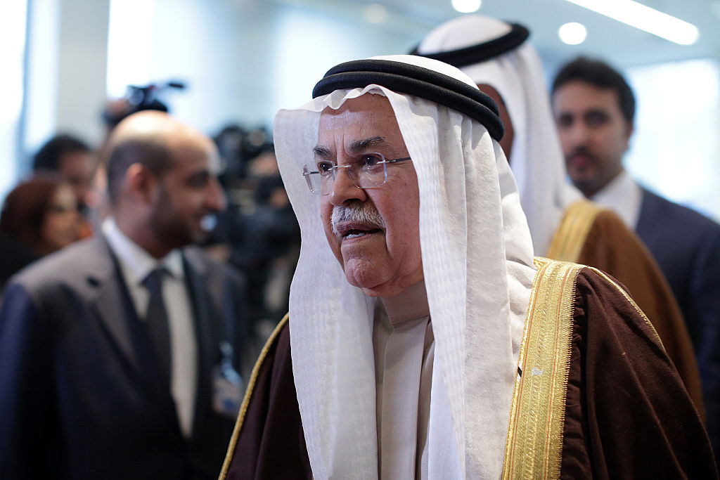 The 168th Organization Of Petroleum Exporting Countries (OPEC) Conference