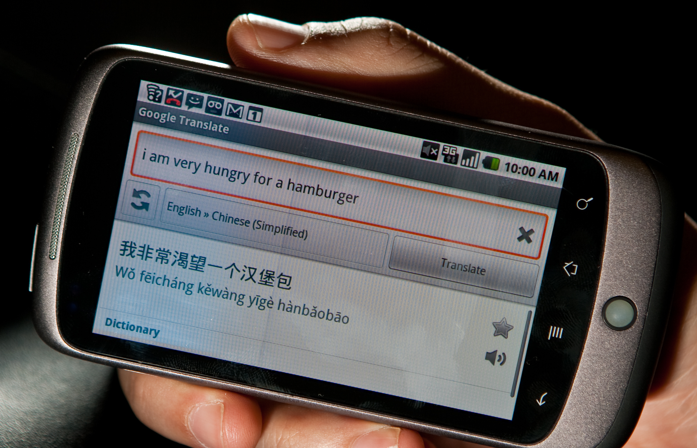 Google's Nexus One phone displays the Google Translate application, which allows users to get trans