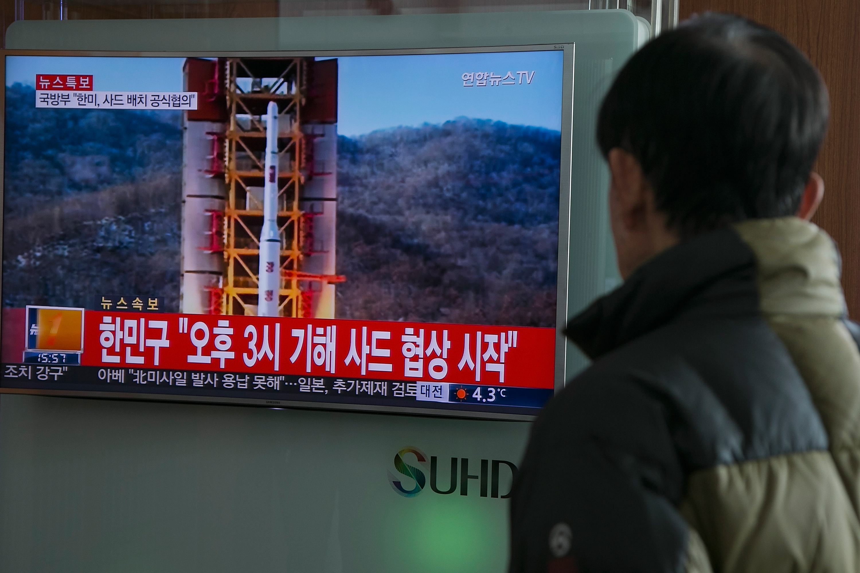 South Korea Reacts To North Korea's Rocket Launch