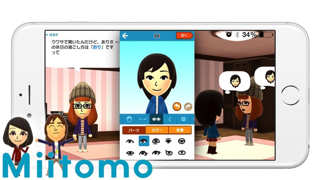 Nintendo's first mobile app, Miitomo.