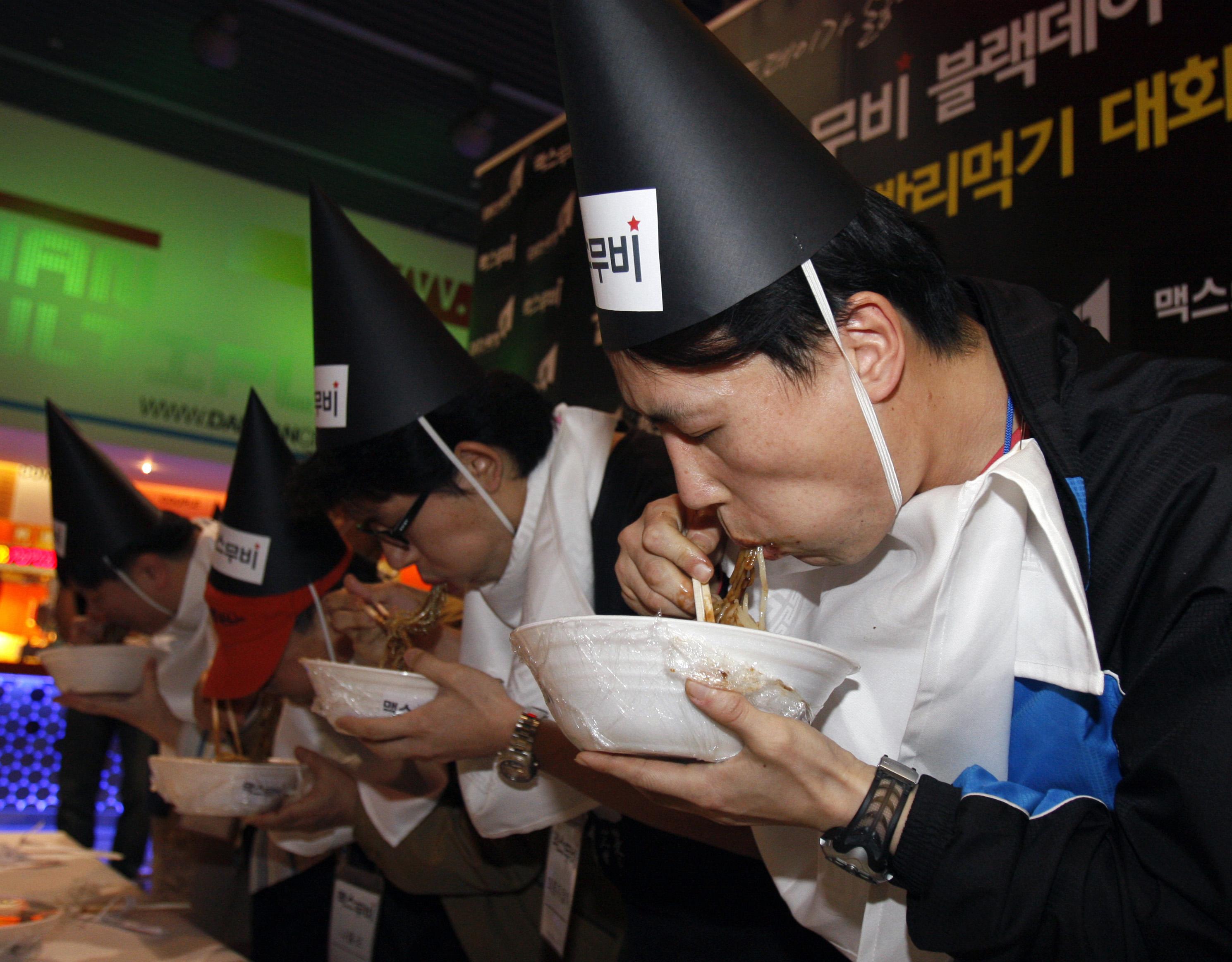 South Korea - Valentines Day