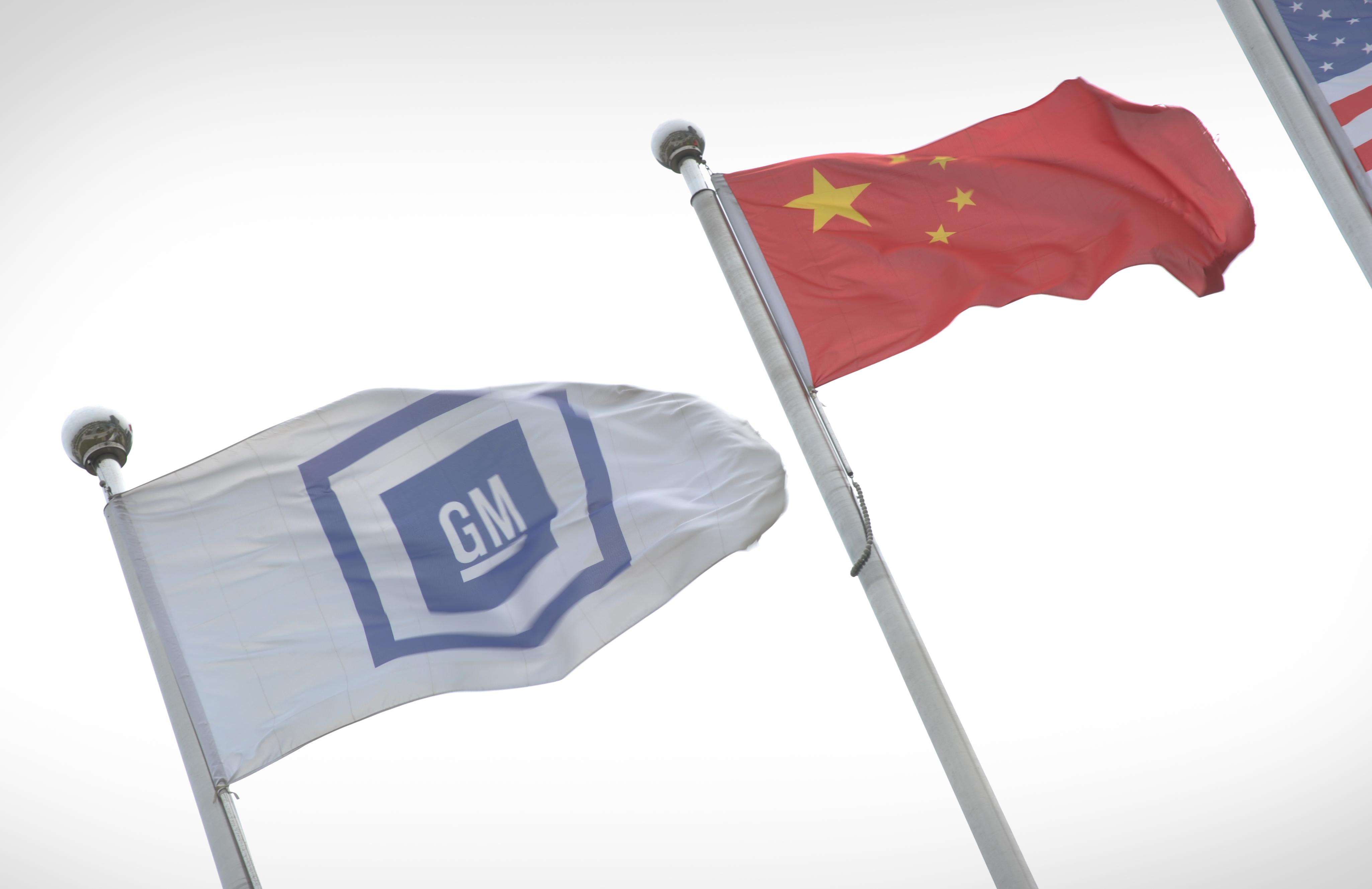 CHINA-AUTO-SHOW-COMPANY-GM