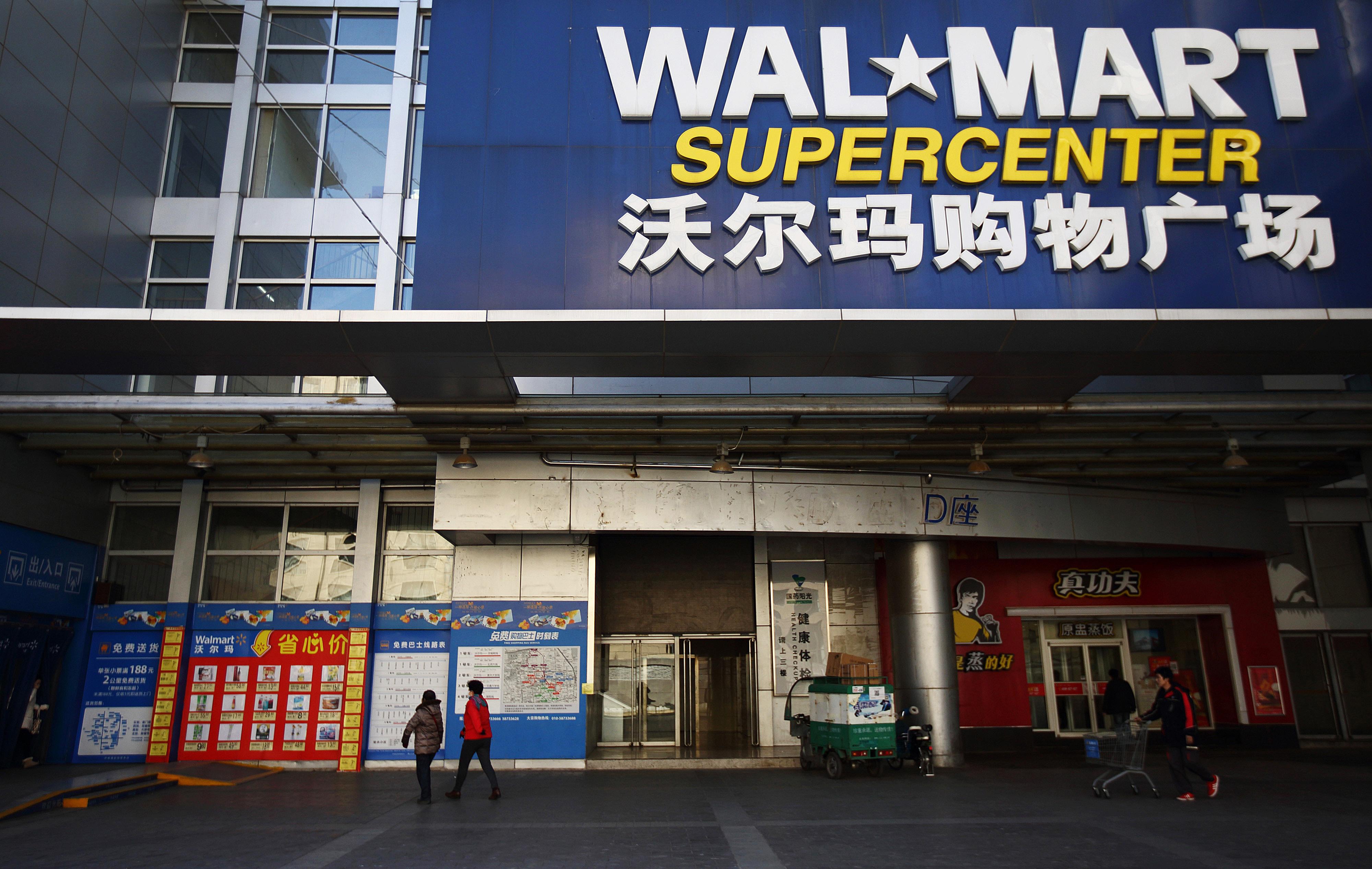 Images of Walmart Stores in Beijing