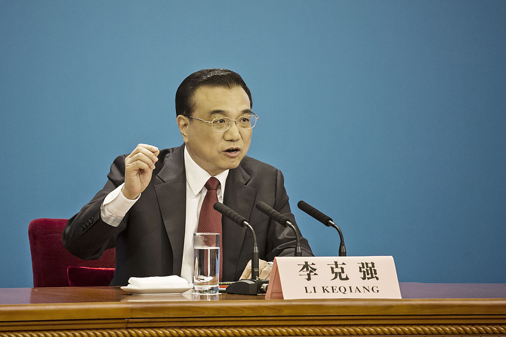 China's Premier Li Keqiang News Conference