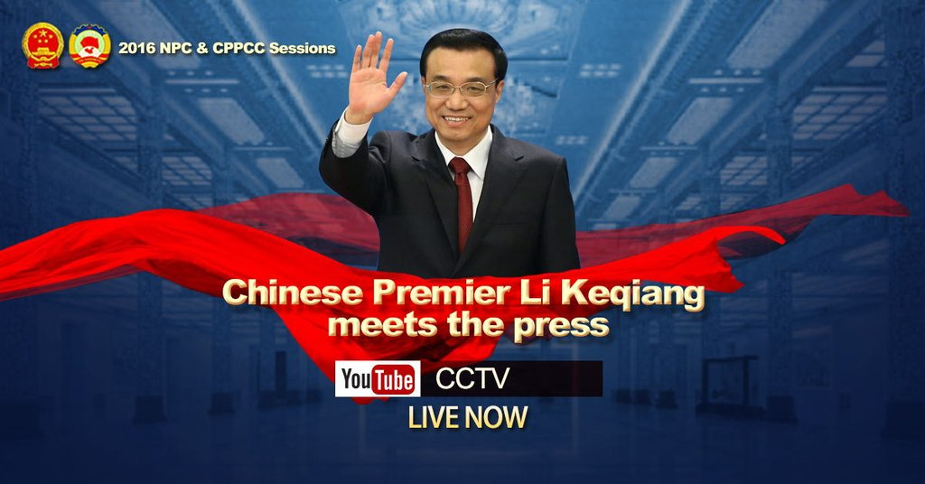 Premier Li Keqiang's press conference on Wednesday was broadcast live on state-run television.