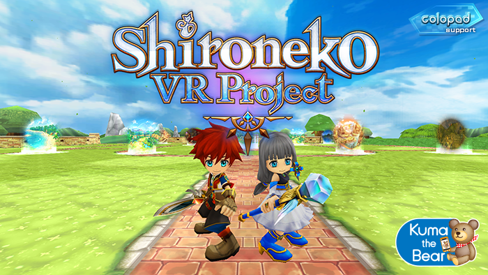 Japanese game publisher Colopl is bringing its popular mobile game Shironeko to VR.