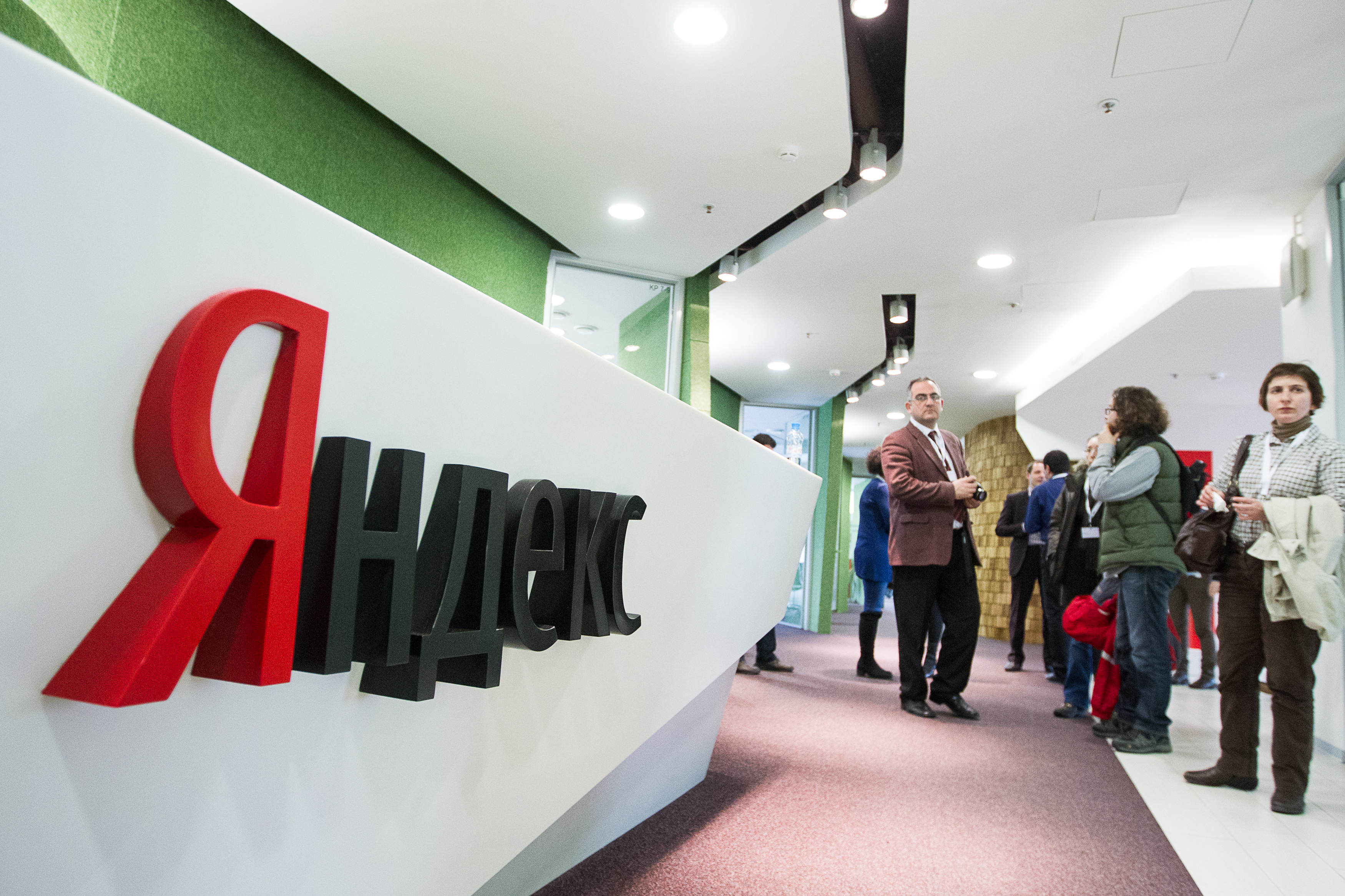 Yandex headquarters in Moscow, Russia