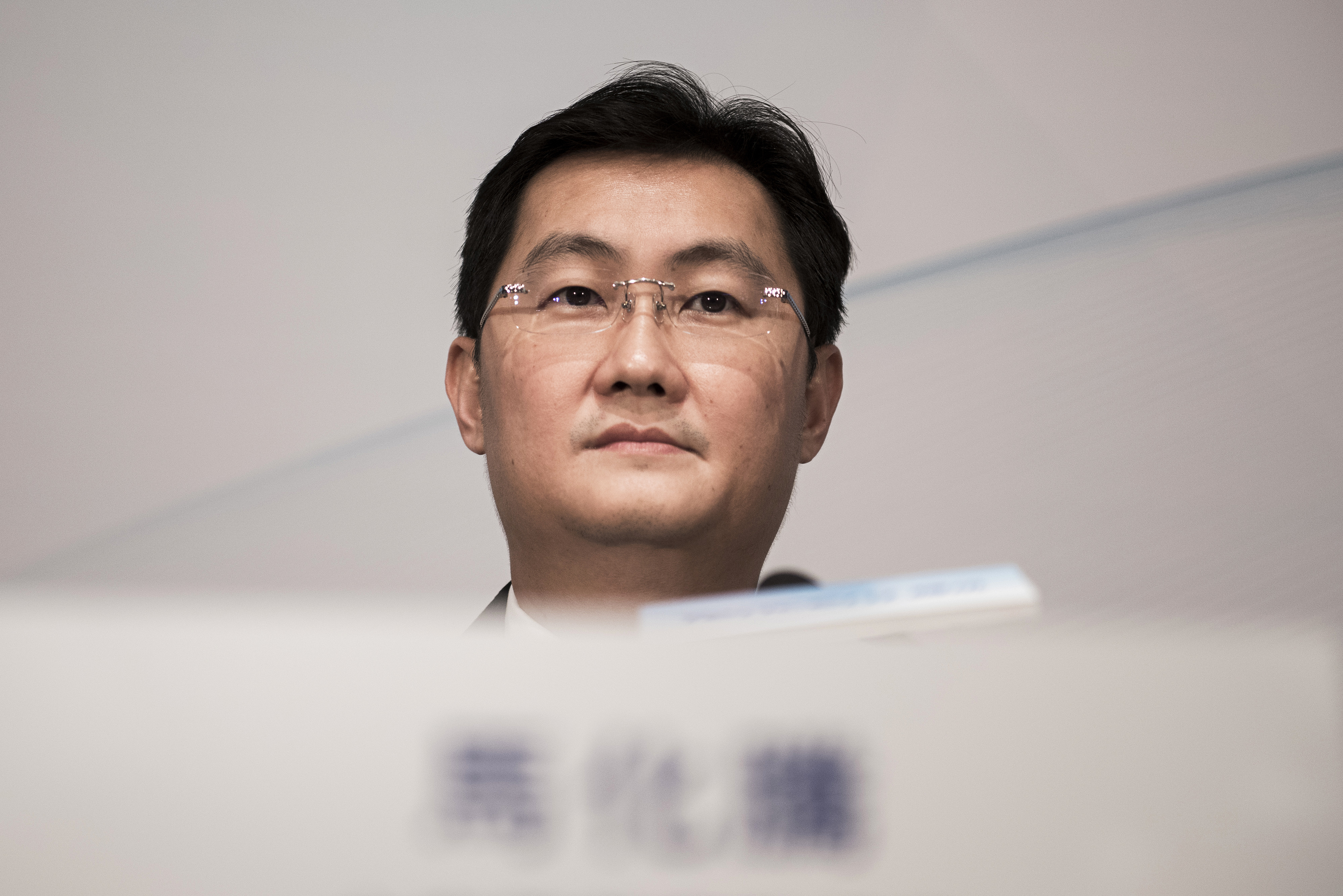 Tencent Holdings Ltd. Chairman And Chief Executive Officer Ma Huateng Attends Annual Earnings Conference