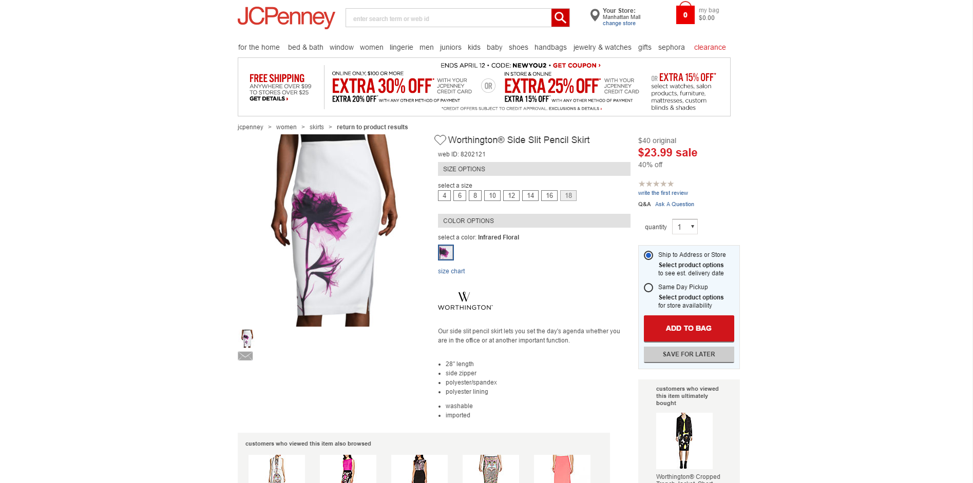 J.C. Penney is still selling a skirt that generated controversy on social media.