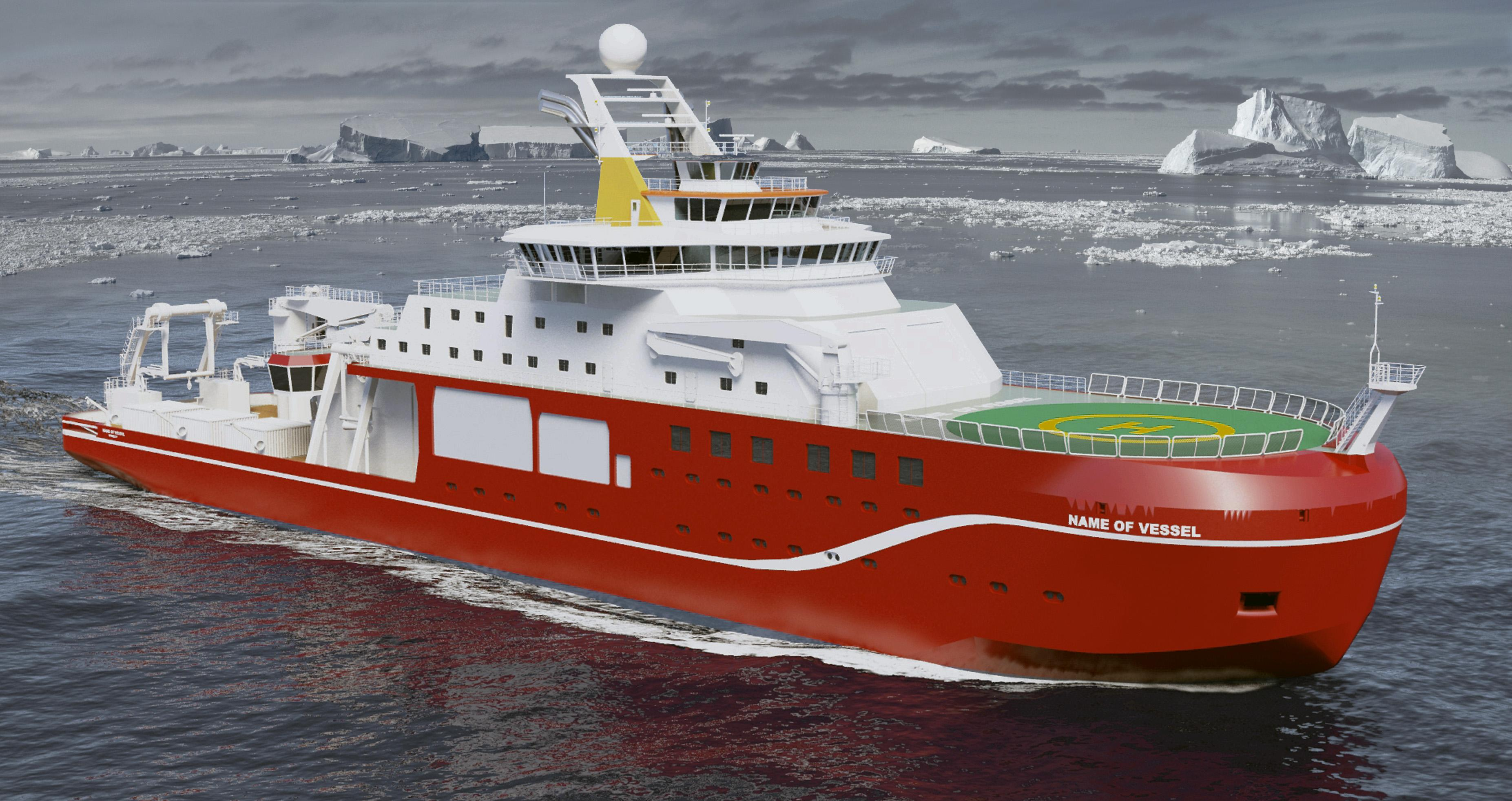 """Research vessel from the NERC's """"Name Our Ship"""" poll."""