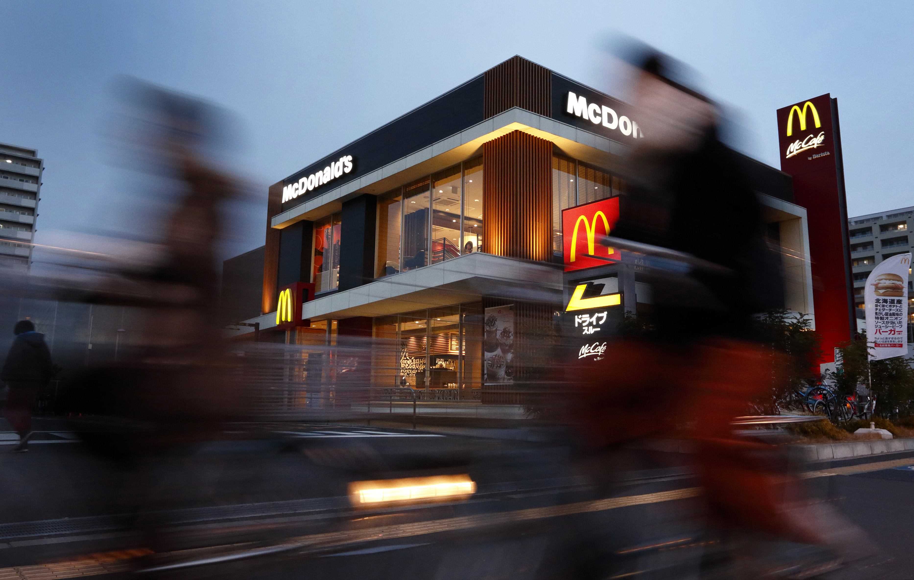 "McDonald's was granted exclusive rights to ""Mc"" and ""Mac"" elements by the European Union Intellectual Property Office."
