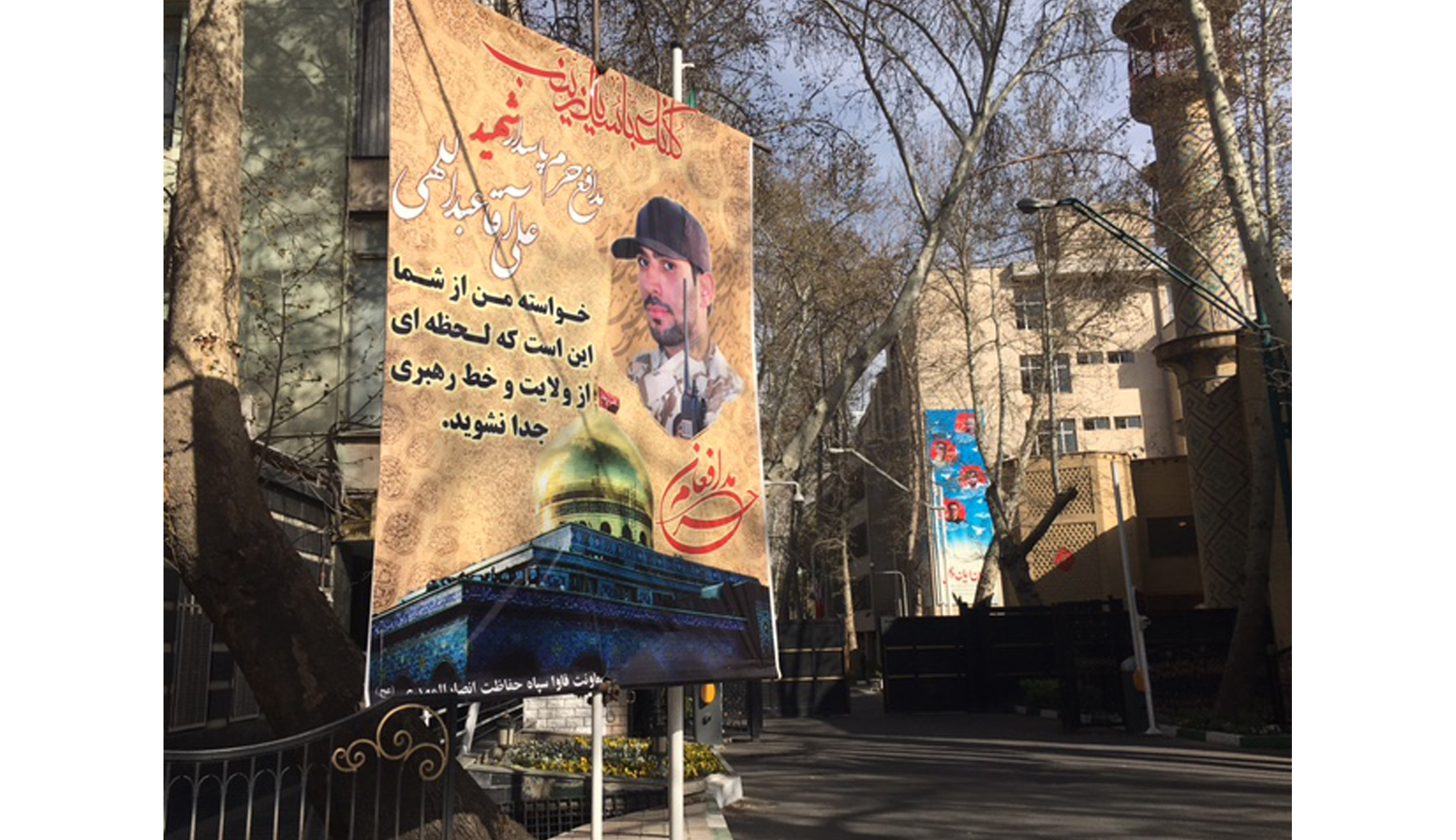 A poster near President Rouhani's office honors a young Revolutionary Guardsman killed recently in the Syrian conflict.