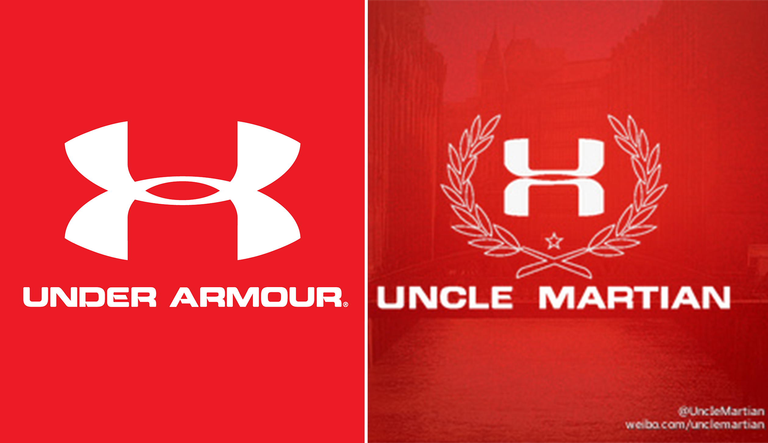Under Armour's logo, left, appears next to China-based Uncle Martian's similar logo.