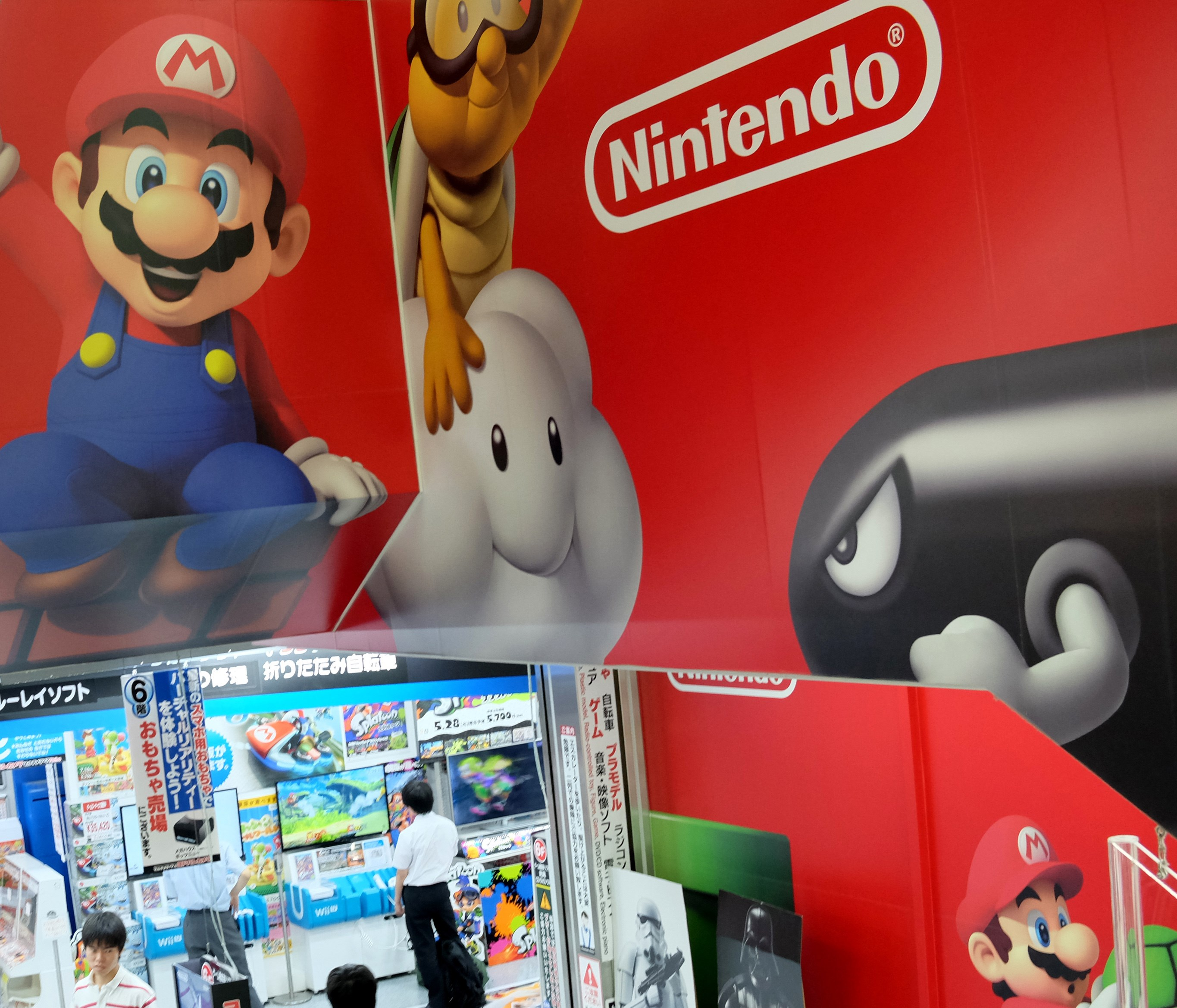 JAPAN-EARNINGS-GAME-COMPANY-NINTENDO