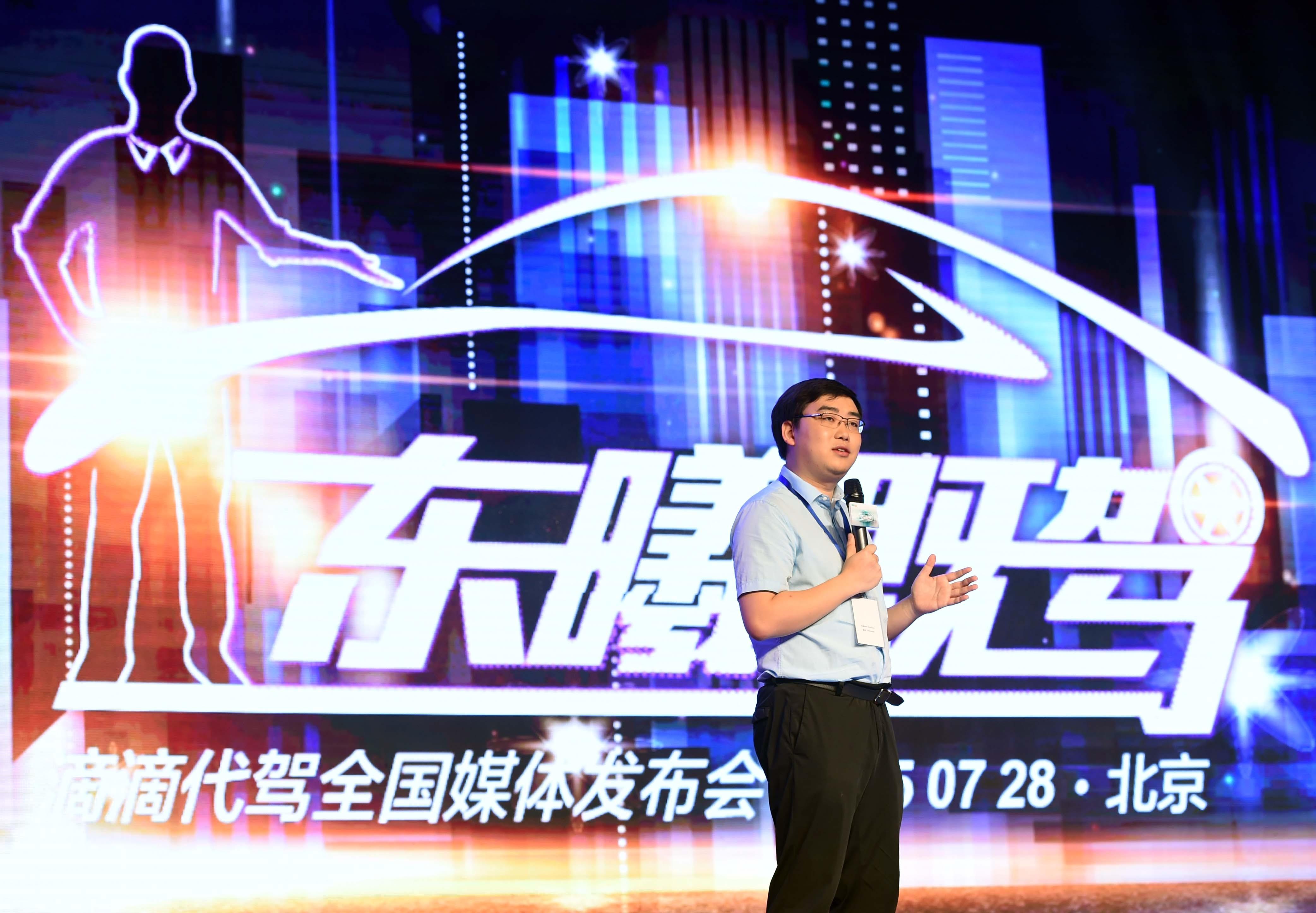 Didi Kuaidi Launches Designated-driver Service In Beijing