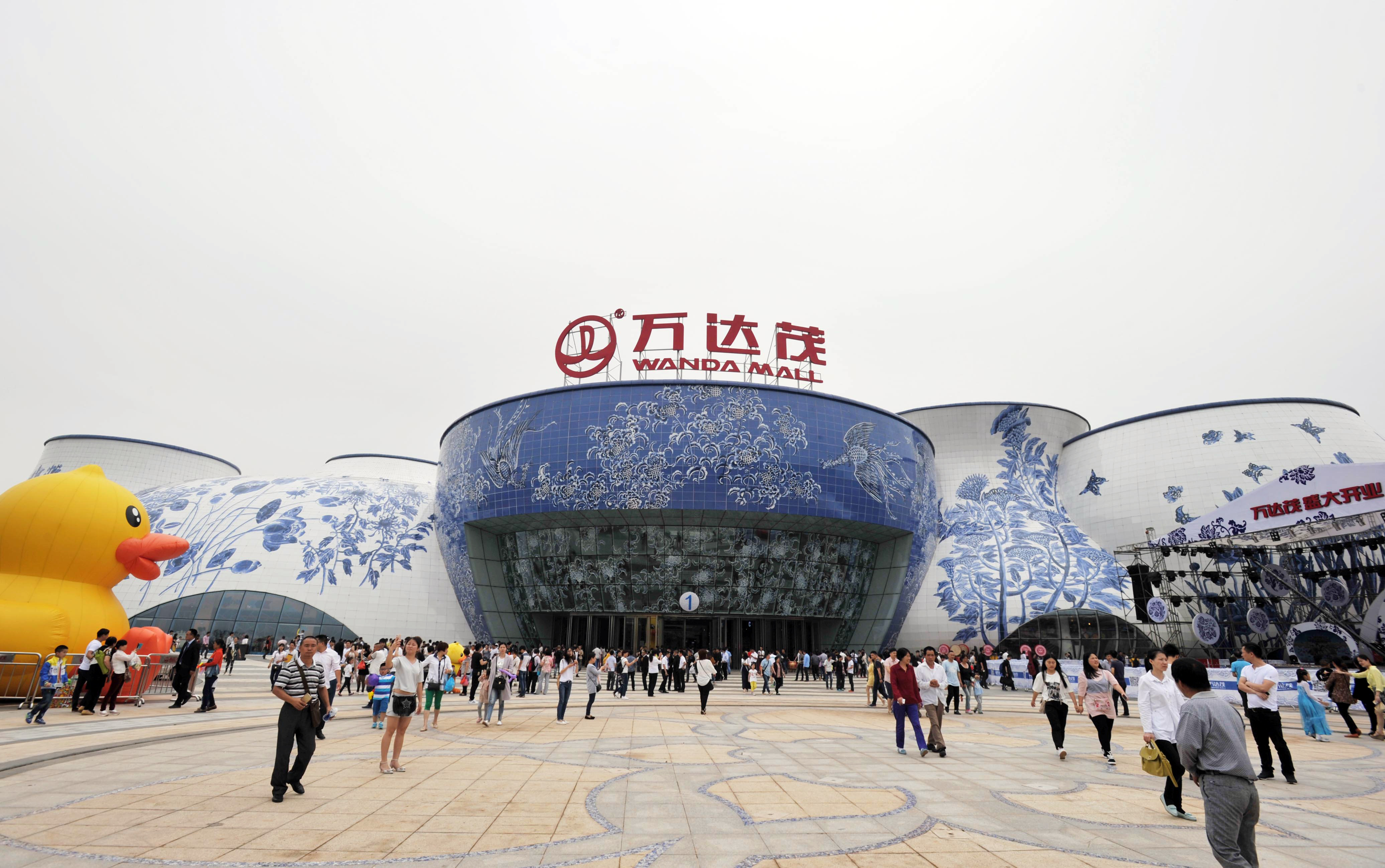 CHINA-US-INVESTMENT-PARK