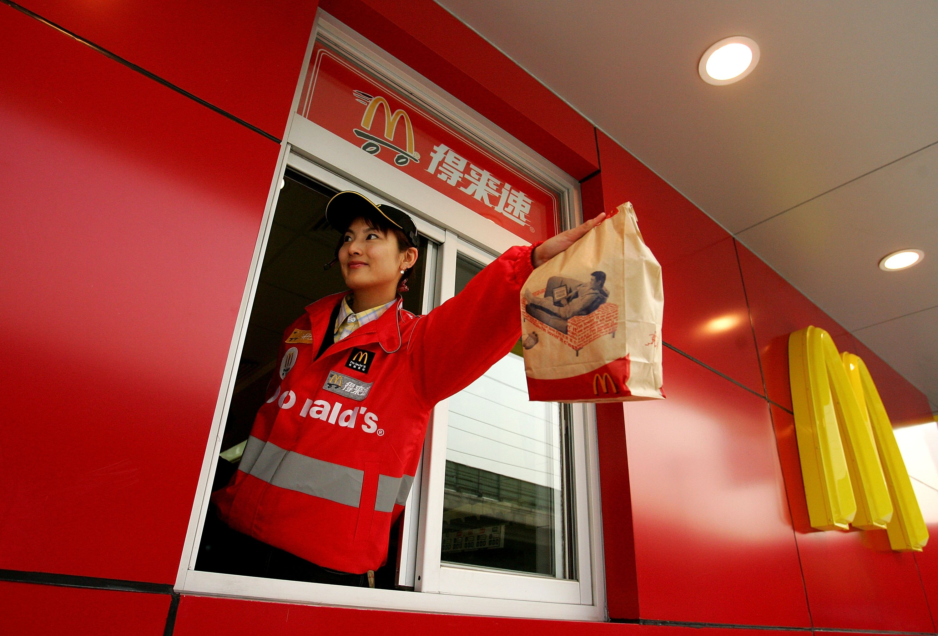 A New McDonald's Drive-Thru Facility Opens In Beijing