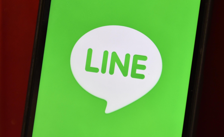 JAPAN-LINE-IT-TELECOMMUNICATION-IPO