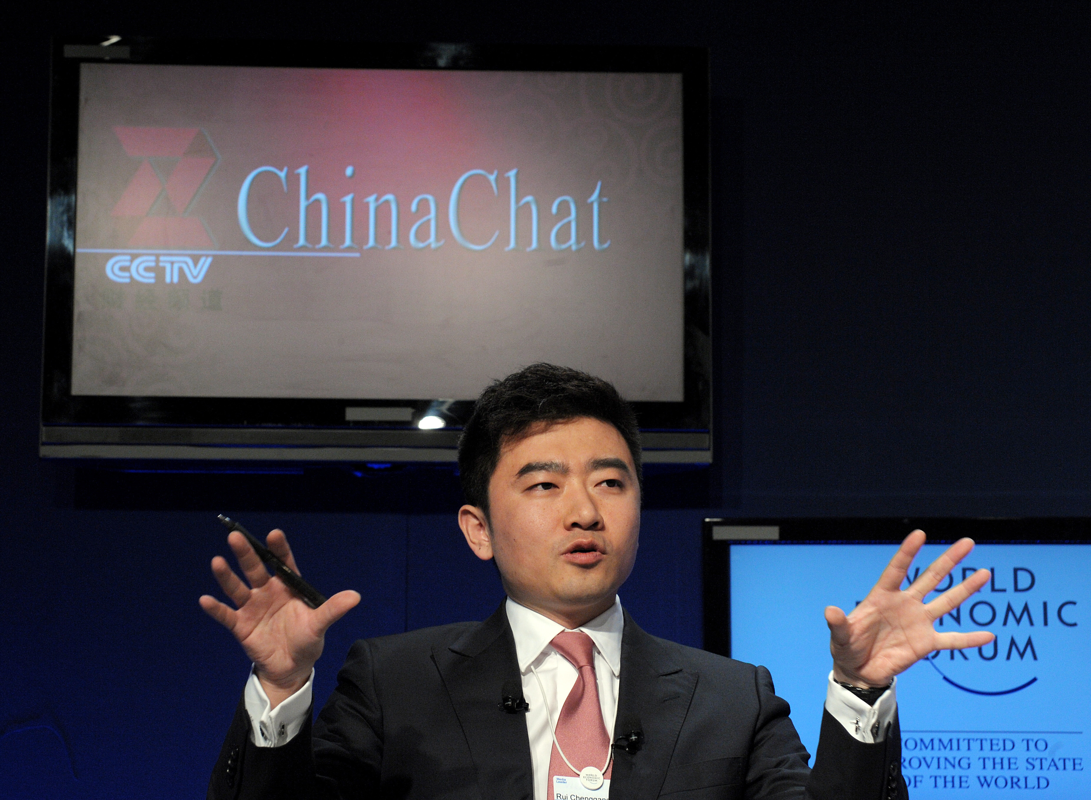 Director and anchor of China Central Tel