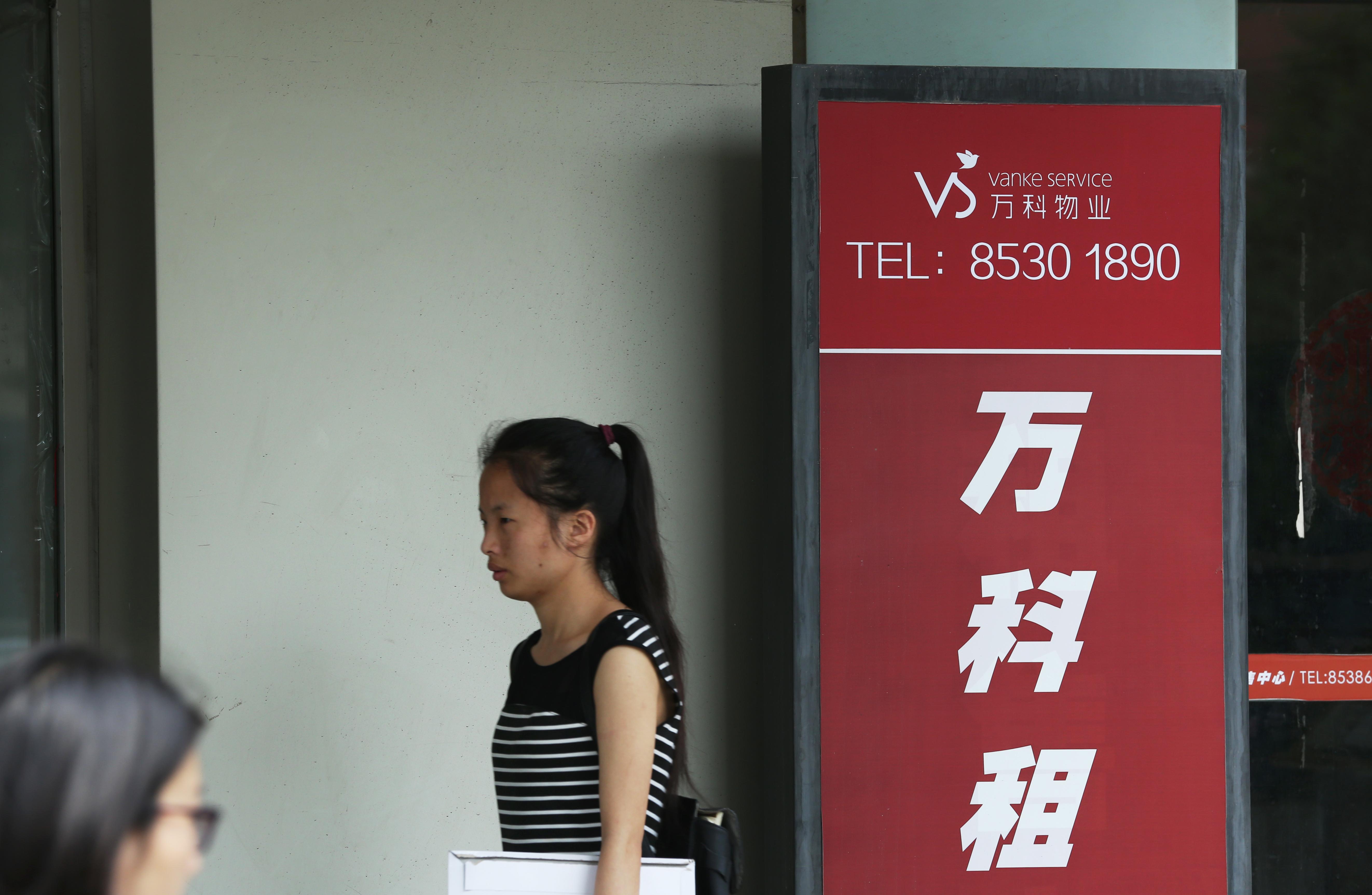 CHINA-ECONOMY-STOCKS-PROPERTY-VANKE