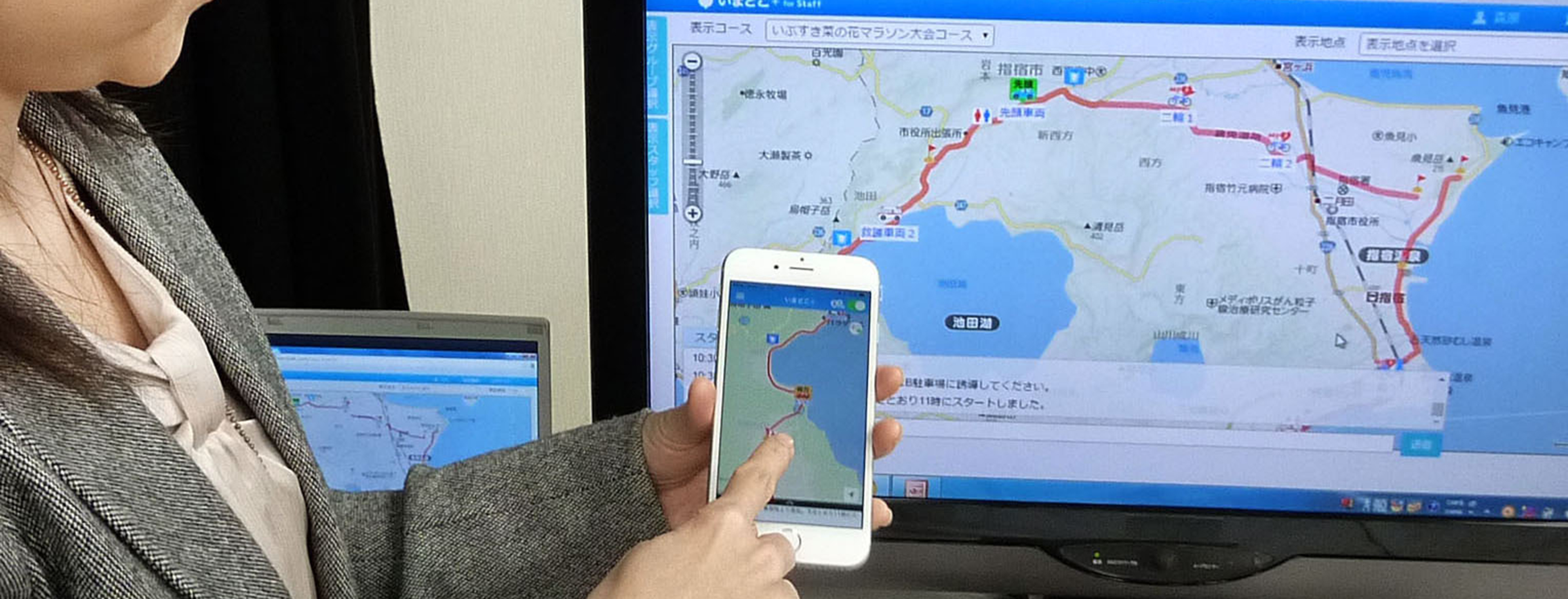 NTT unveils system to locate workers' whereabouts