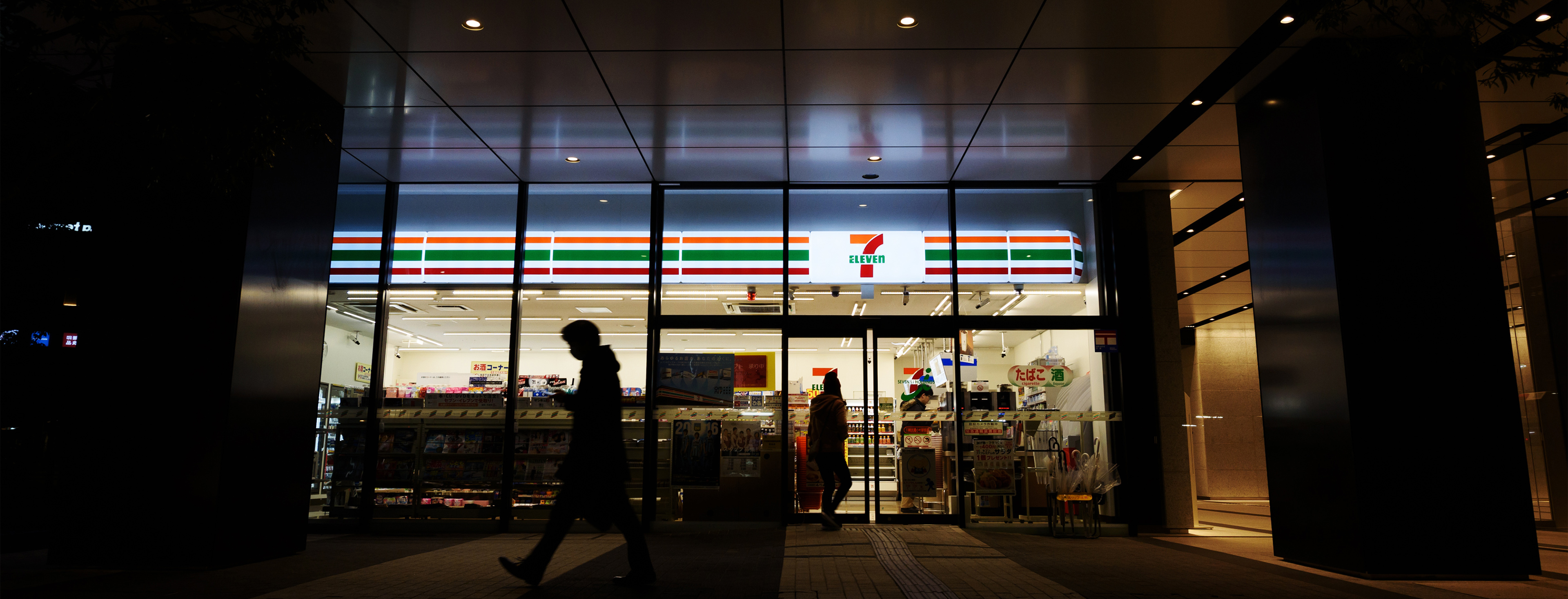 7-Eleven Convenience Stores Ahead Of Seven & I Holdings Co. Earnings Announcement
