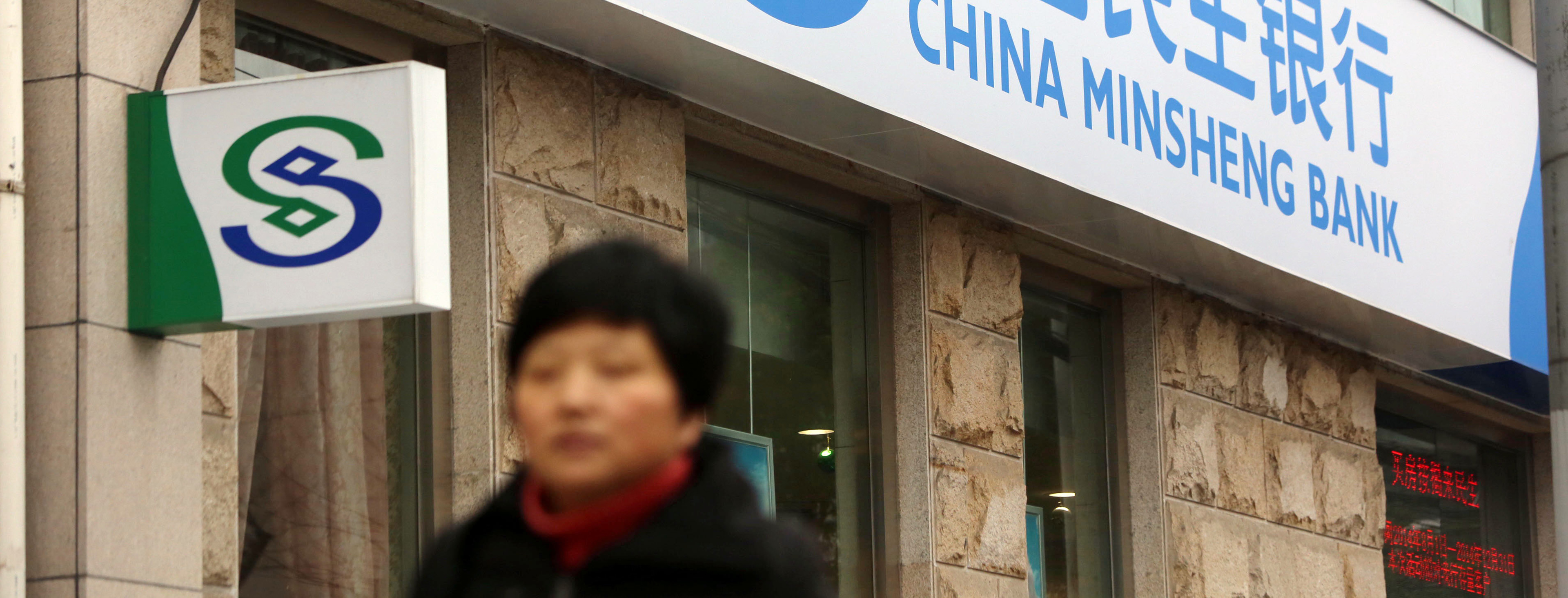 China Minsheng Bank profit rises 5.5% in Q1