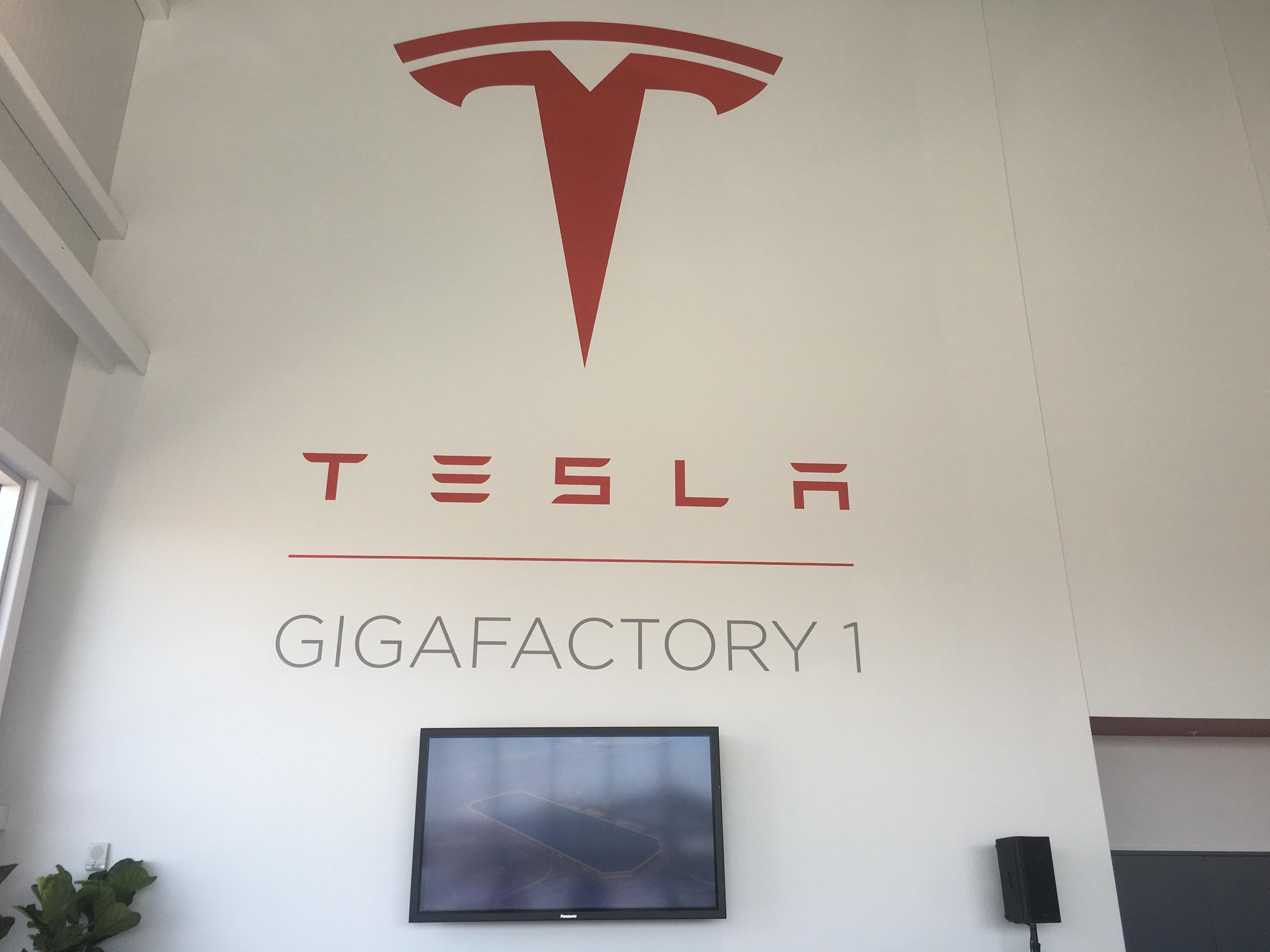 The lobby of Tesla's Gigafactory.