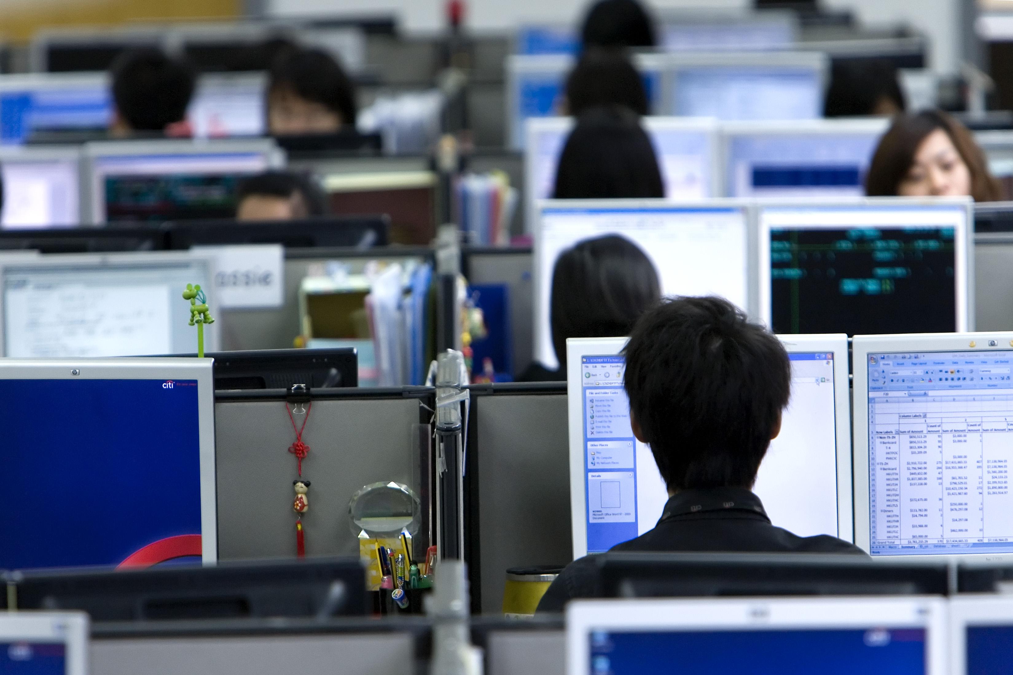 Citi Zhuhai Call center