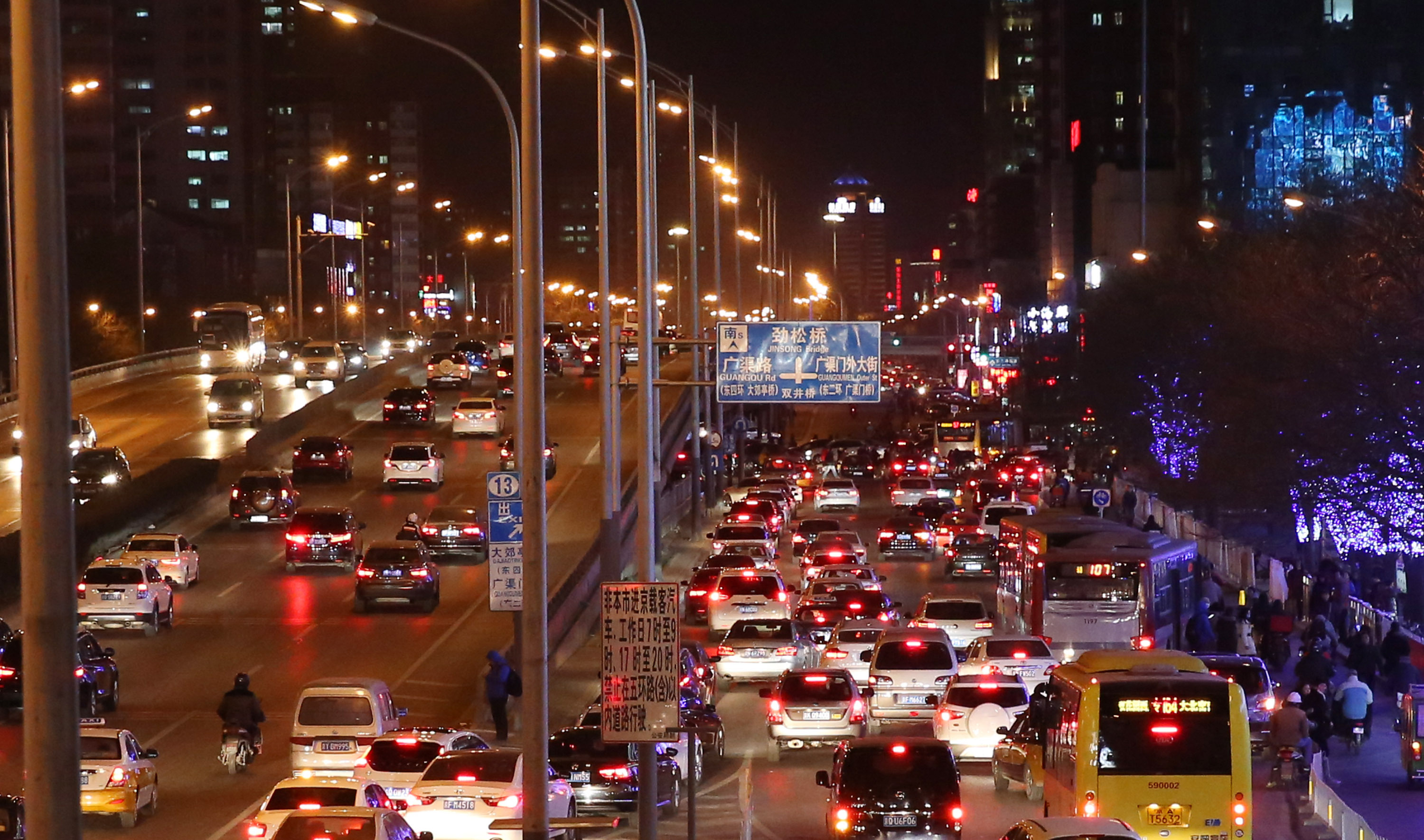 Rush Hour in Beijing During The First Working Day of 2016