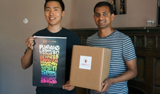 Ni Xu (left) and Kunal Rai, both former Apple employees and current Harvard Business School full-time MBA candidates, elected to work on their startup, AluluClub, full-time this summer.