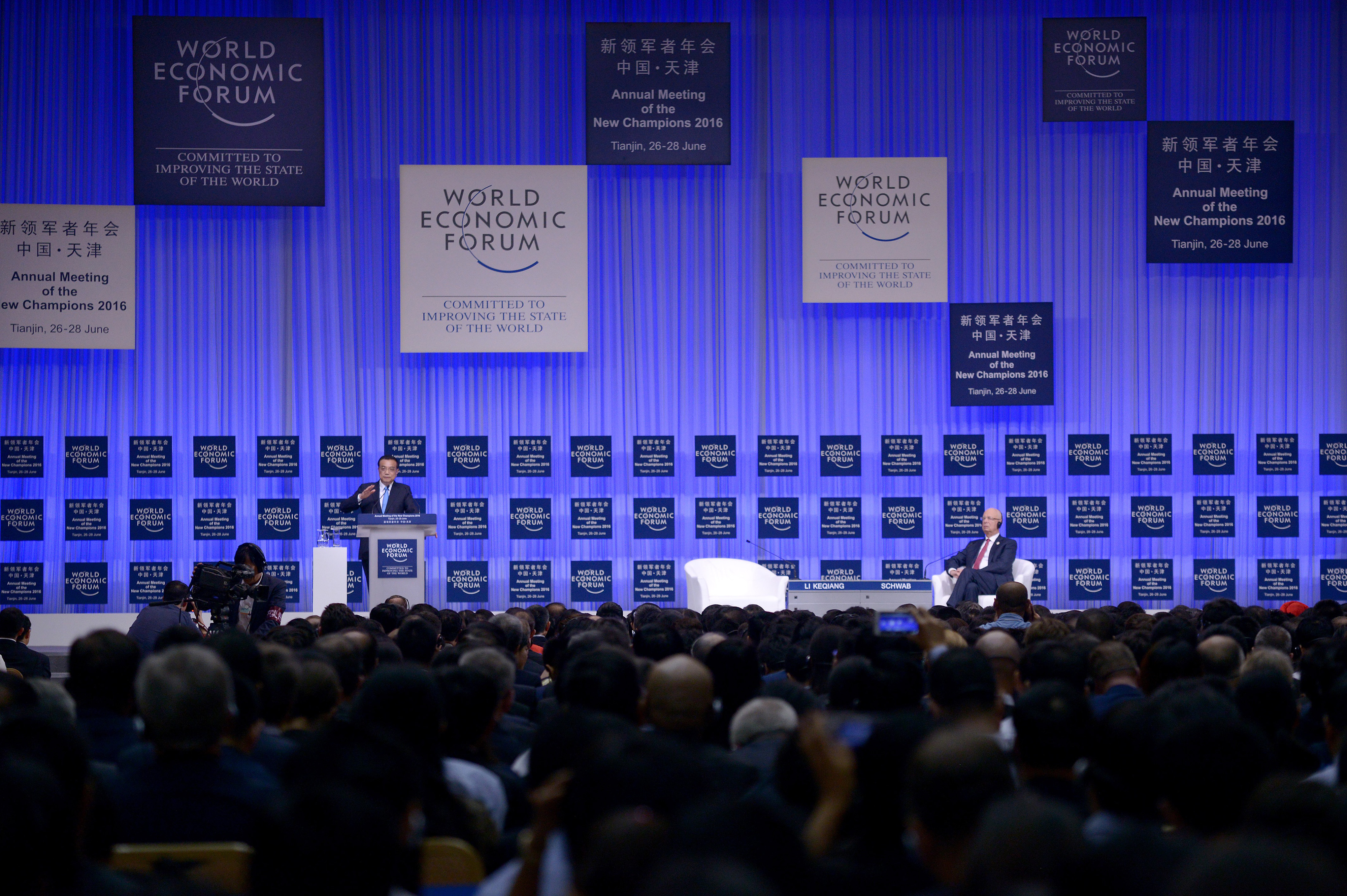 2016 Summer Davos Forum In Tianjin - Day 2