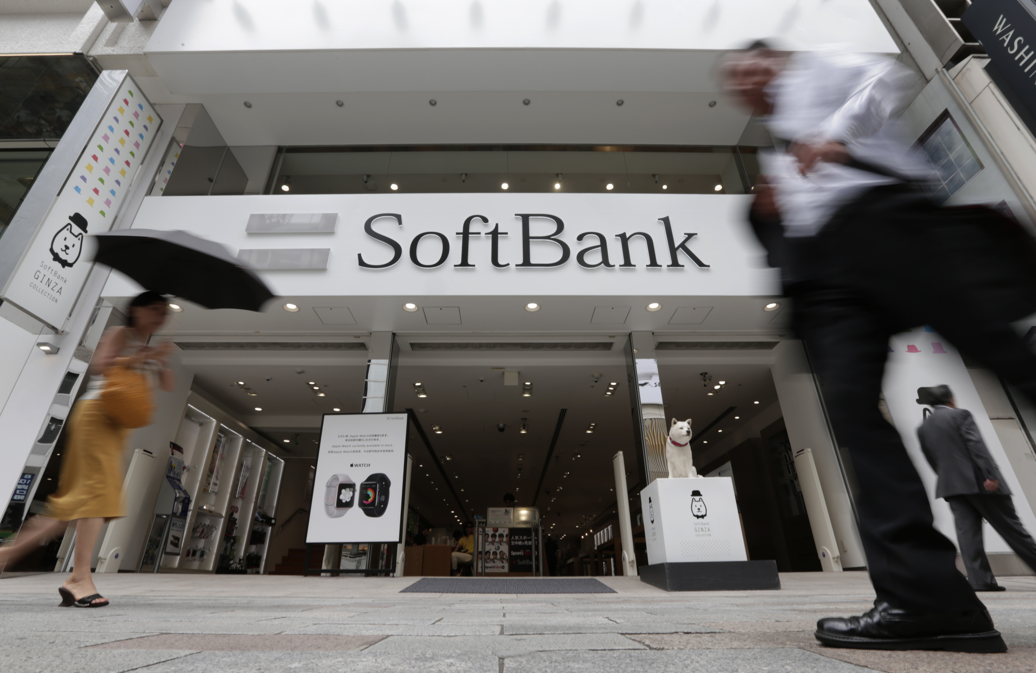 Inside the Softbank Ginza Store Ahead of First Quarter Earnings