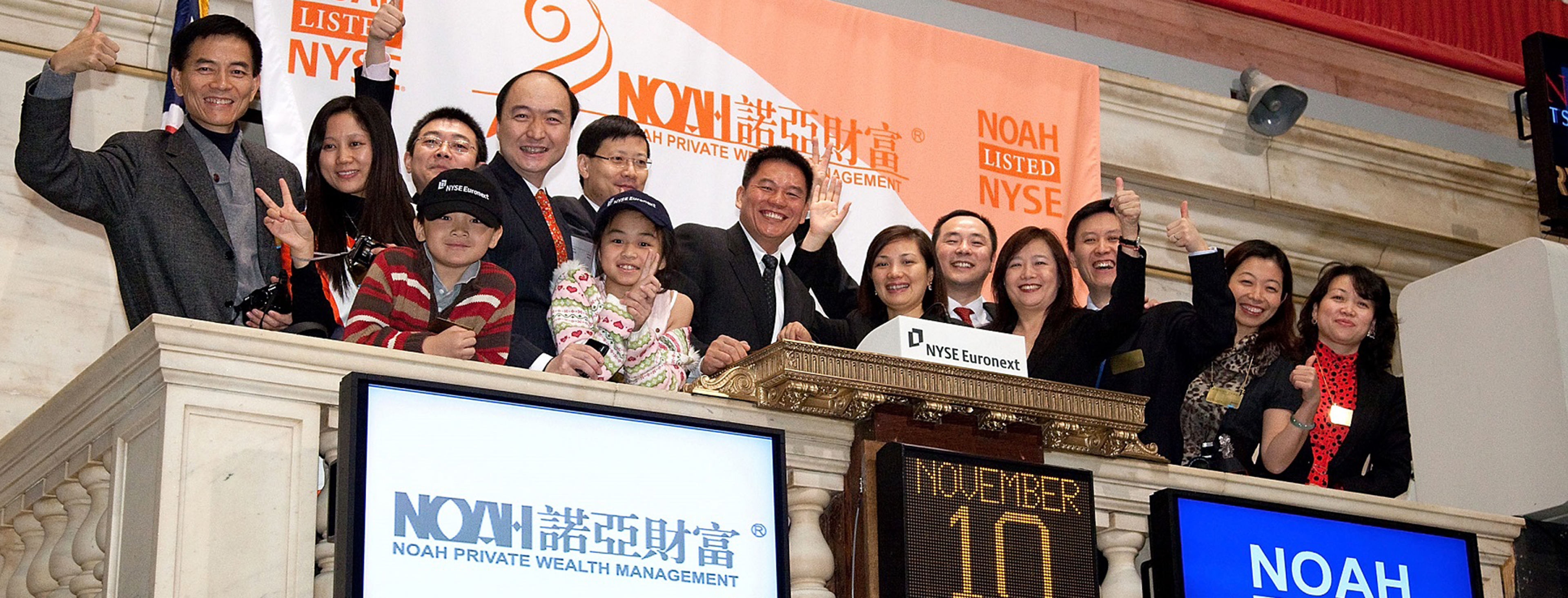NEW YORK, NY - NOVEMBER 10: Chairwoman and CEO Jingbo Wangto rings the opening bell at the New York Stock Exchange on November 10, 2010 in New York City.  (Photo by Ben Hider/NYSE Euronext)