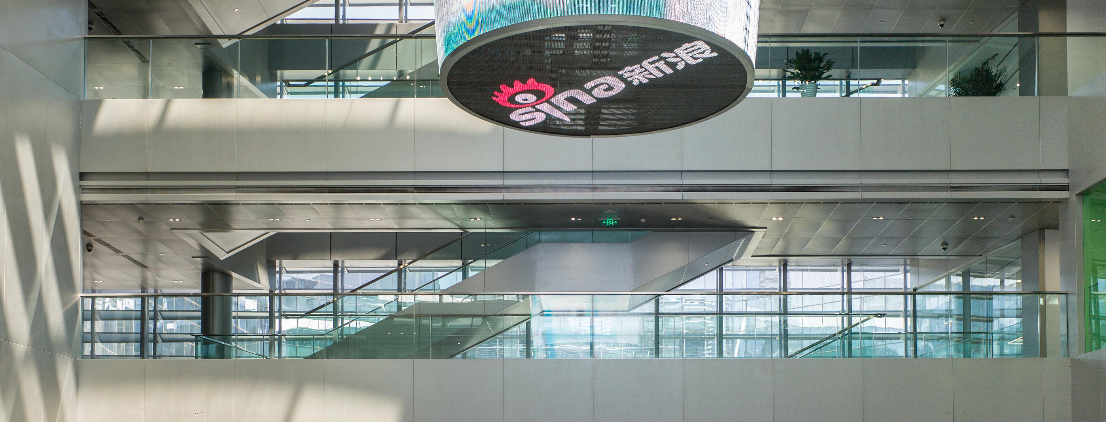 Sina erects new headquarters In Beijing