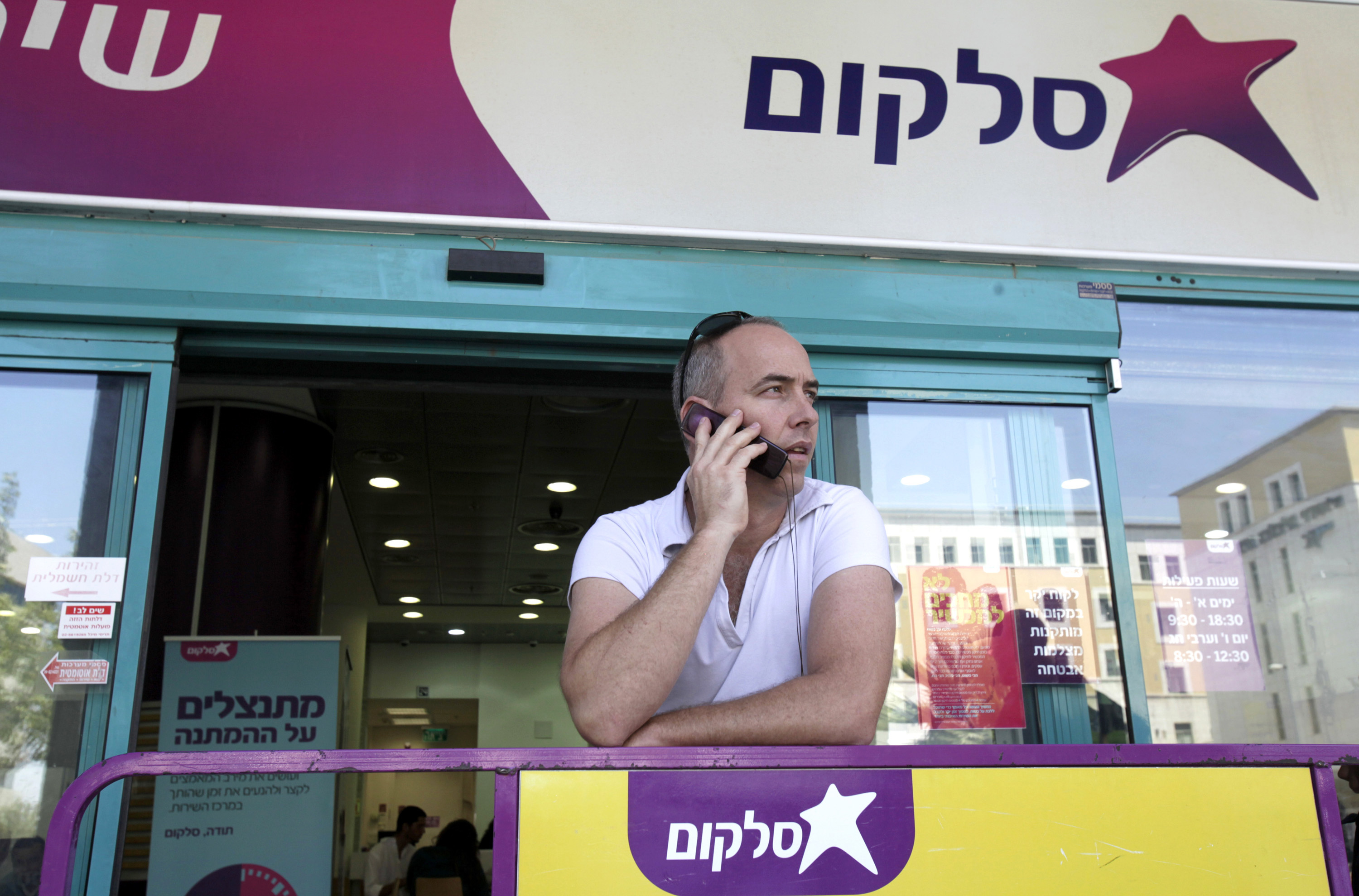 Cellcom Israel Ltd. Mobile Phone Store